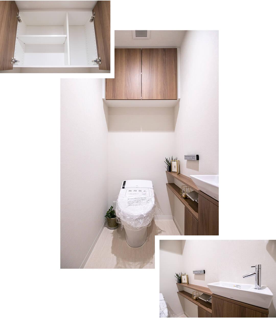 富久クロスコンフォートタワーのトイレ