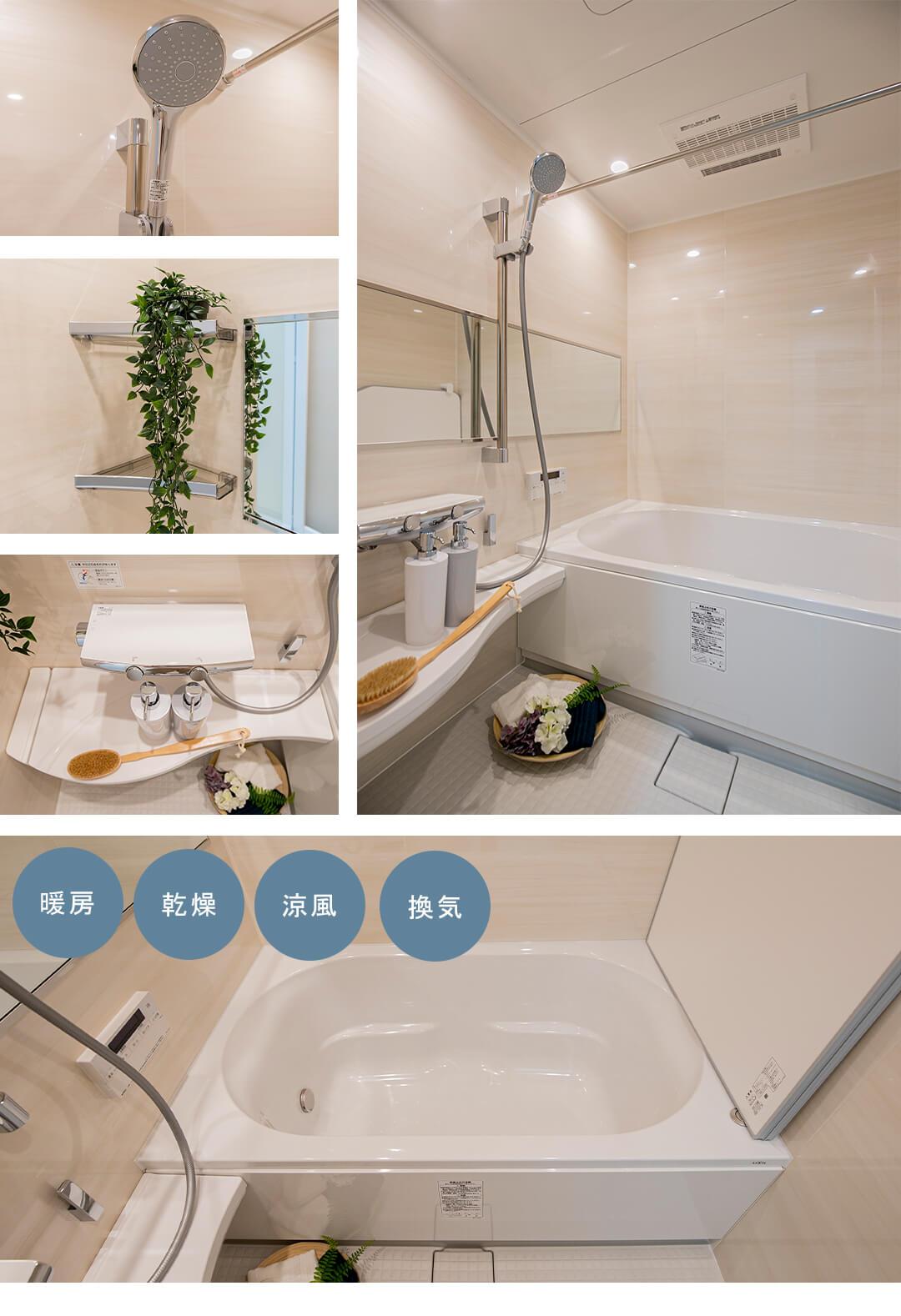 目黒西口マンション1号館の浴室