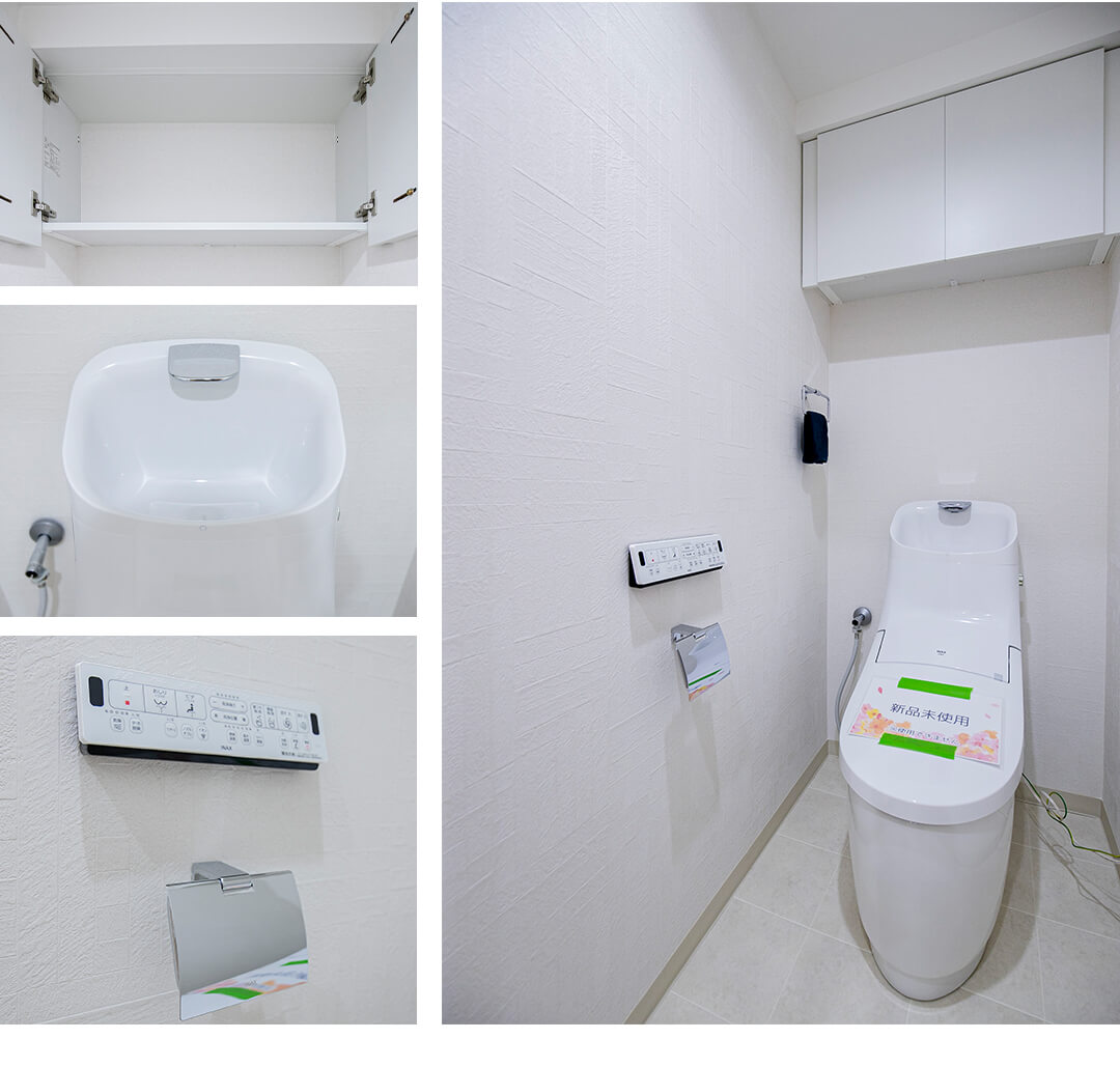 目黒西口マンション1号館のトイレ