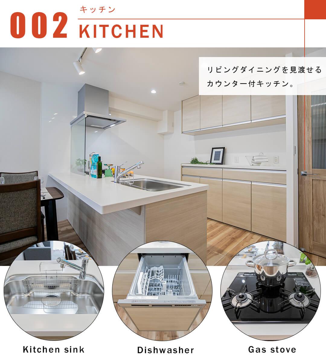 目黒西口マンション1号館のキッチン