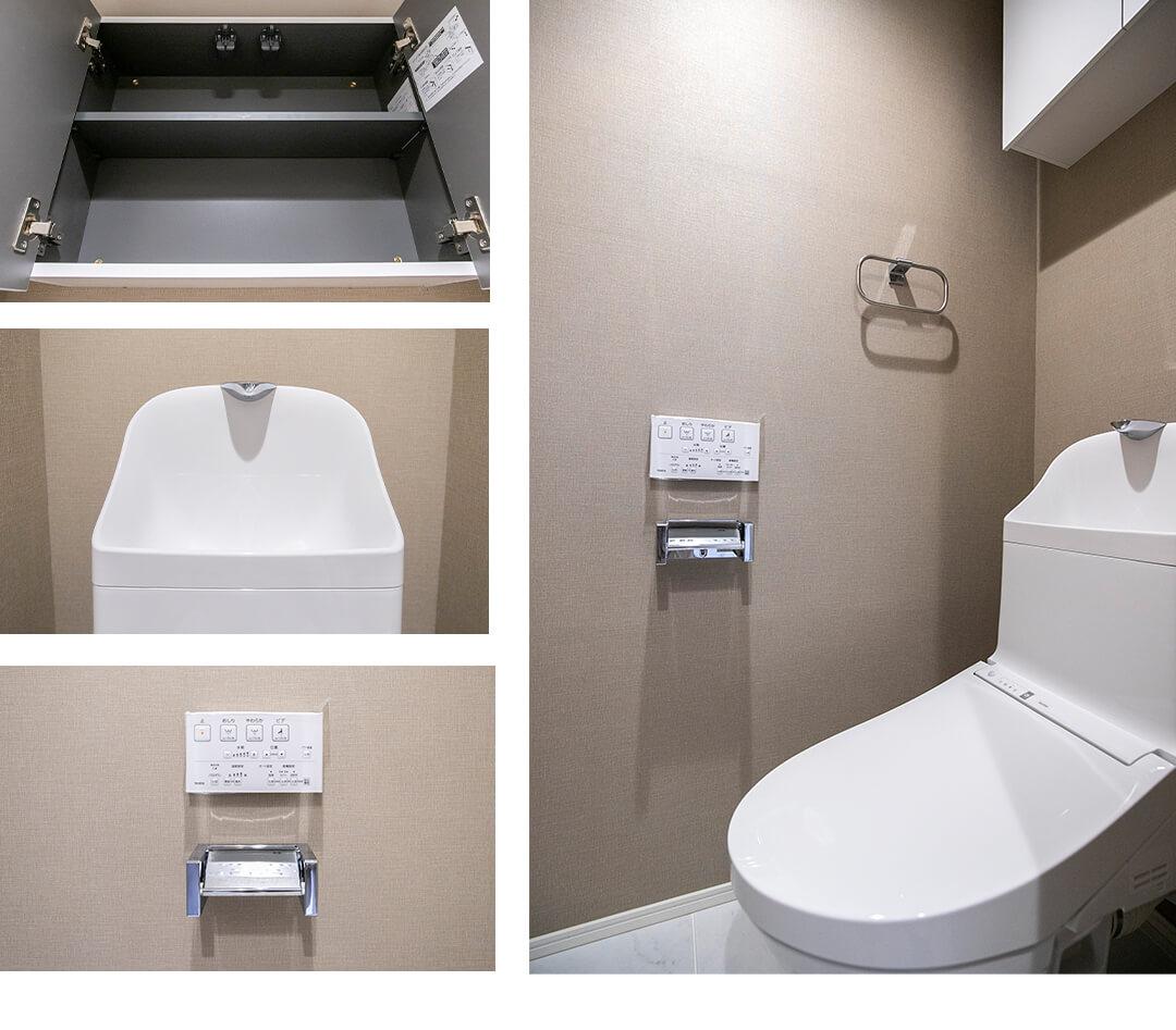 ヴェルレージュ乃木坂のトイレ