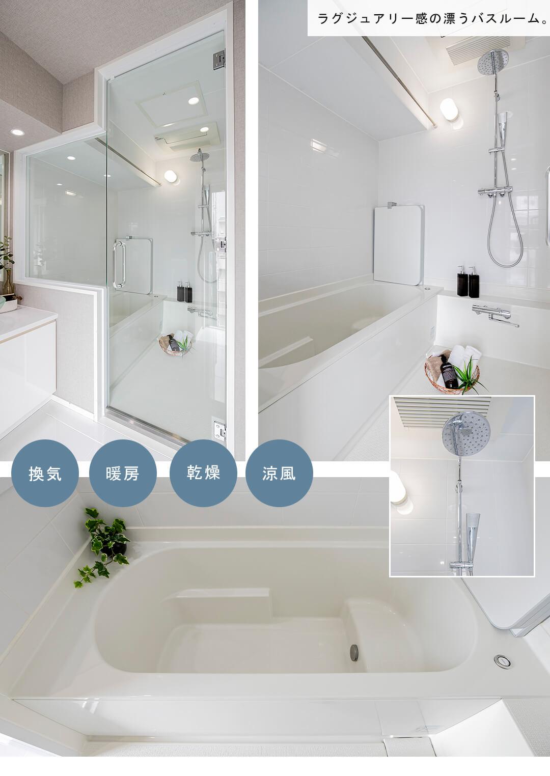 麻布HAUSの浴室