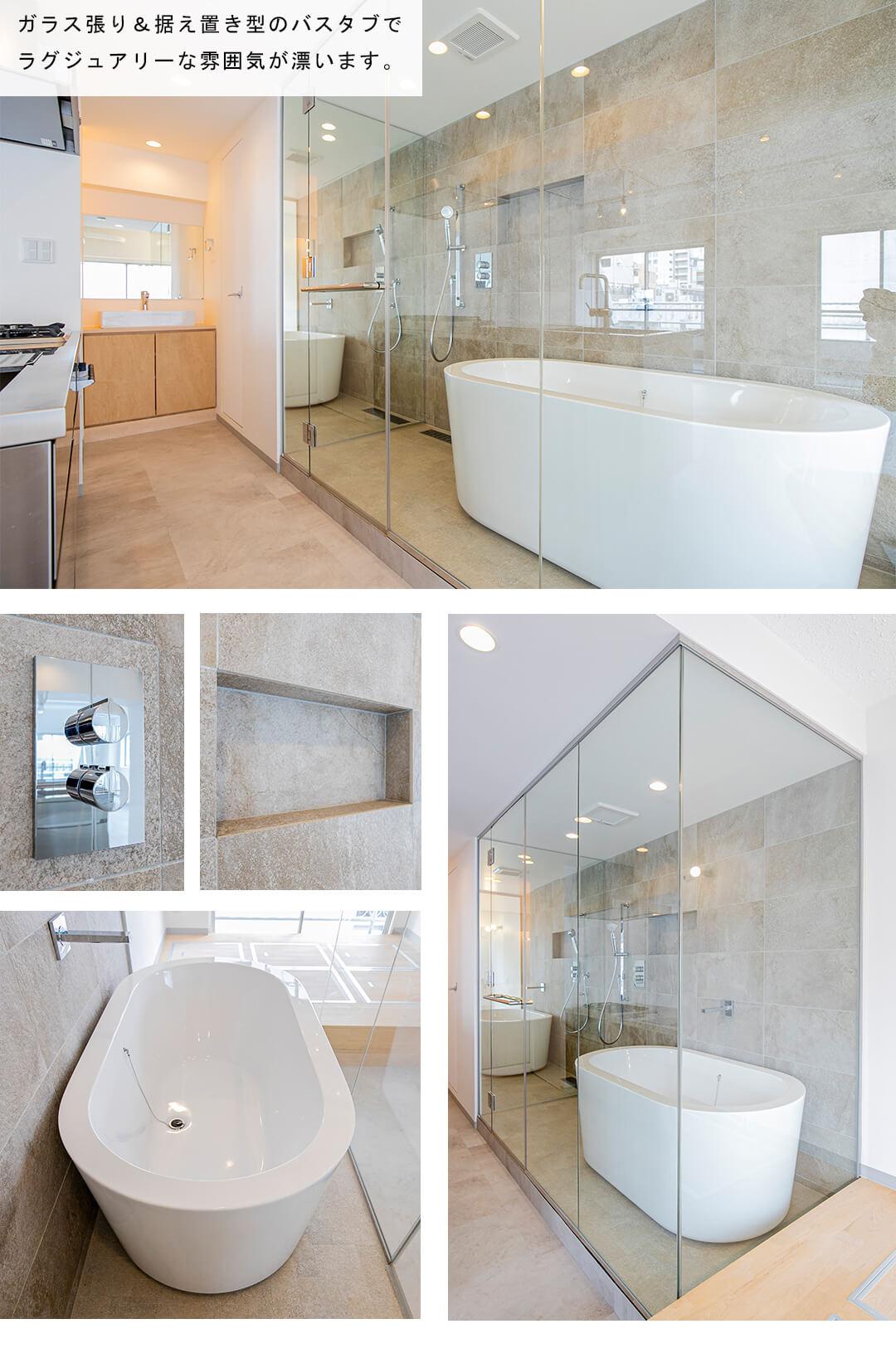 オリエント麻布の浴室