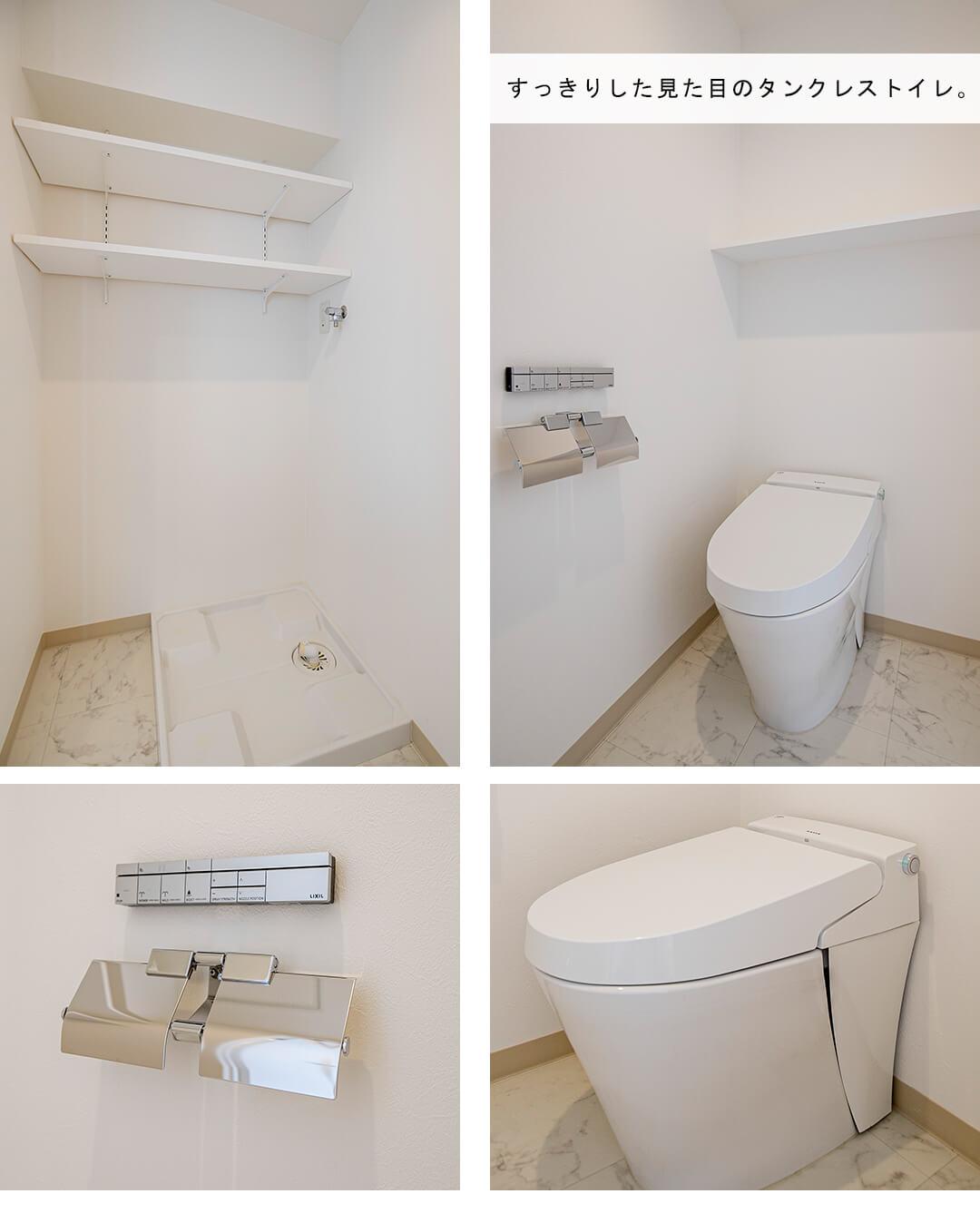 オリエント麻布のトイレ