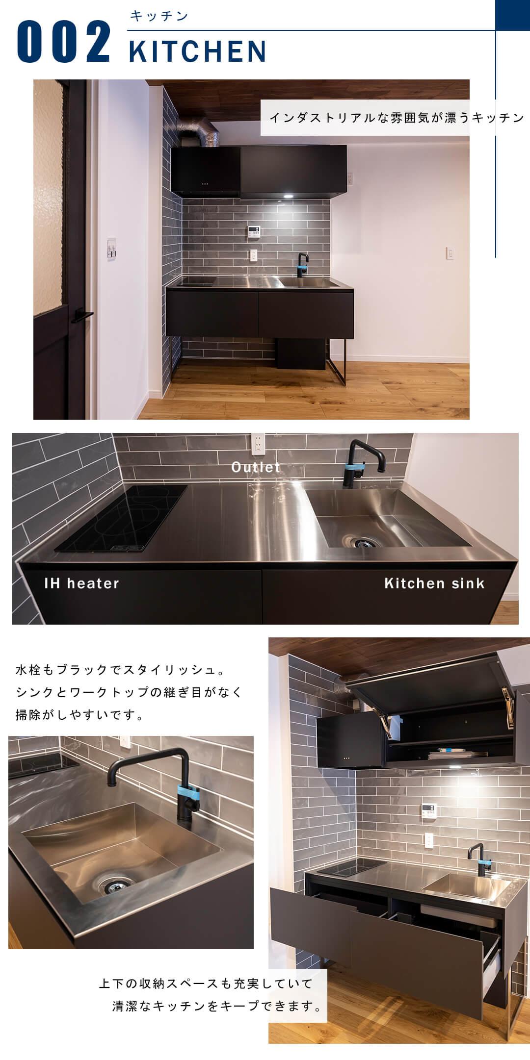スカーラ渋谷松濤南のキッチン