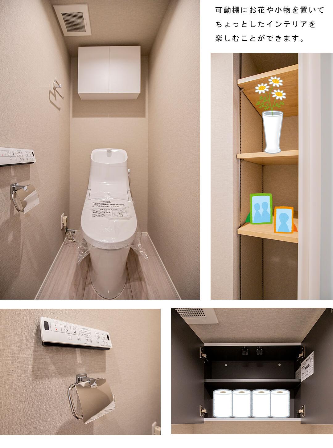 下落合ハウスのトイレ