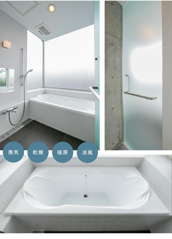triplexの浴室