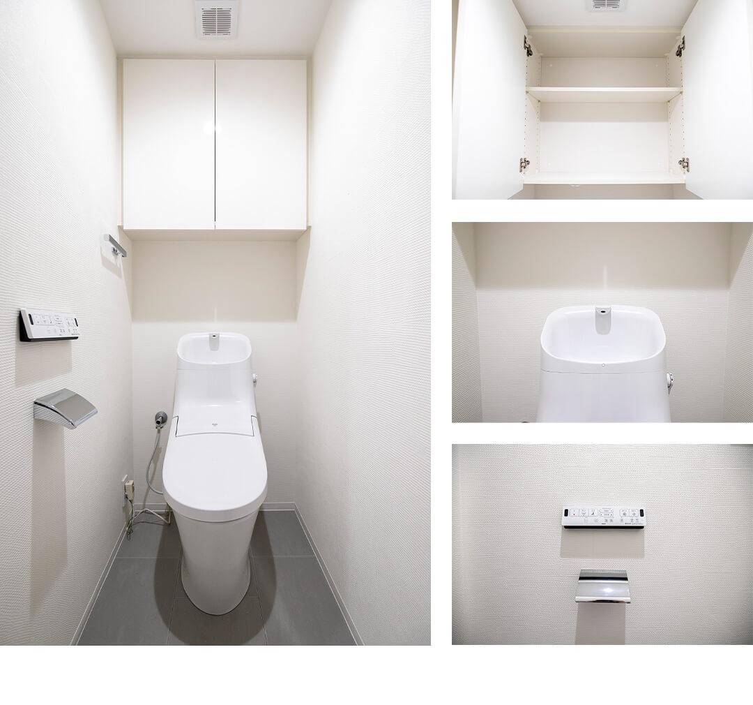 シティタワー品川のトイレ