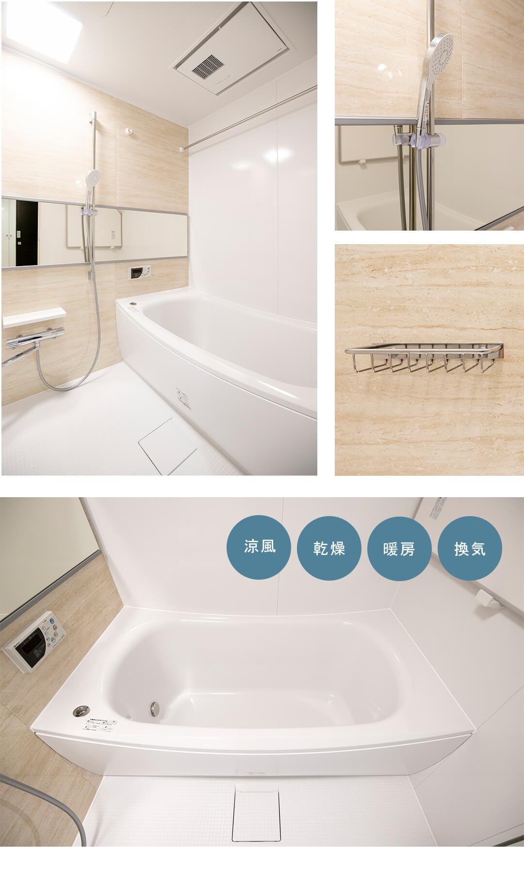シティタワー品川の浴室