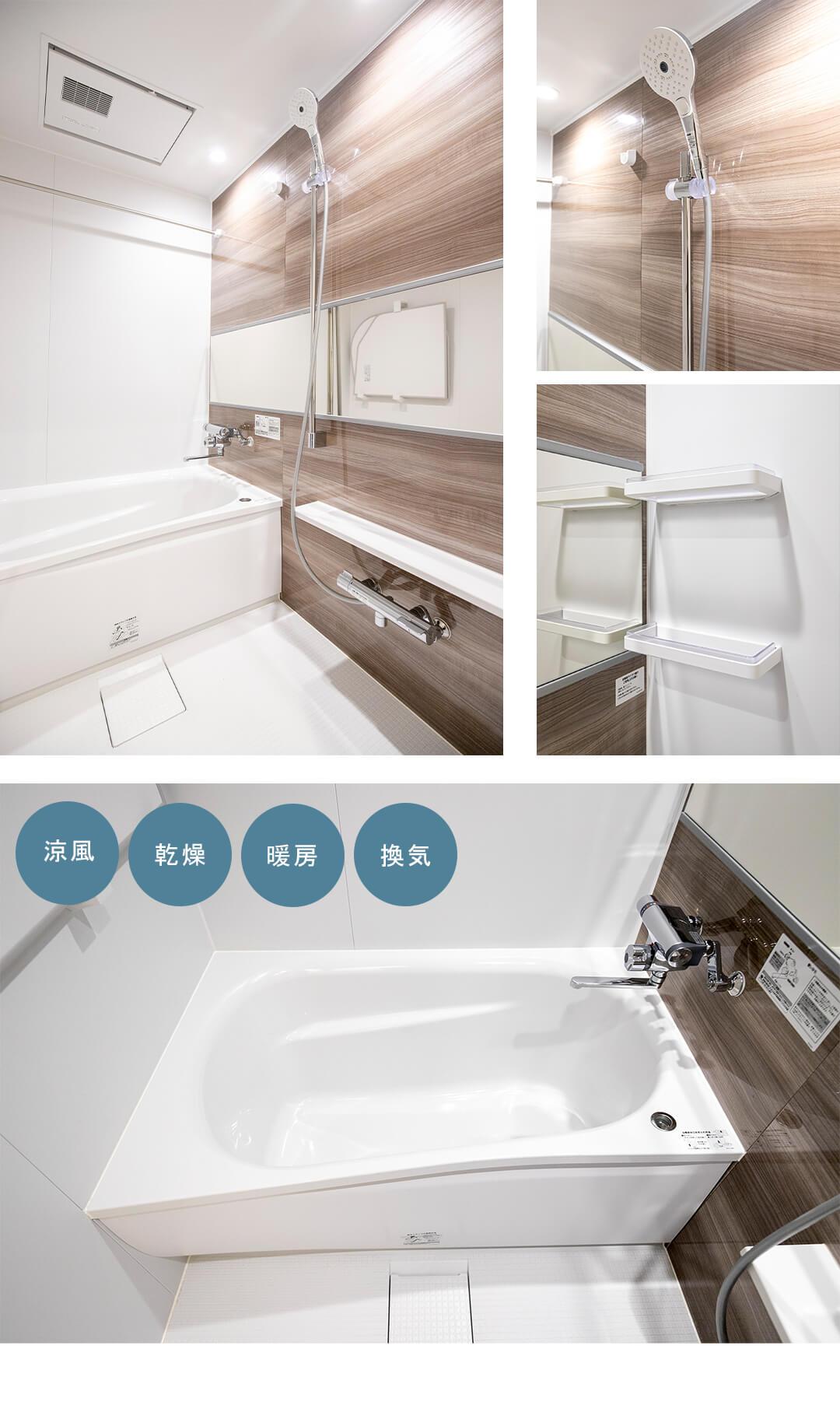ゲートシティ大崎サウスパークタワーの浴室