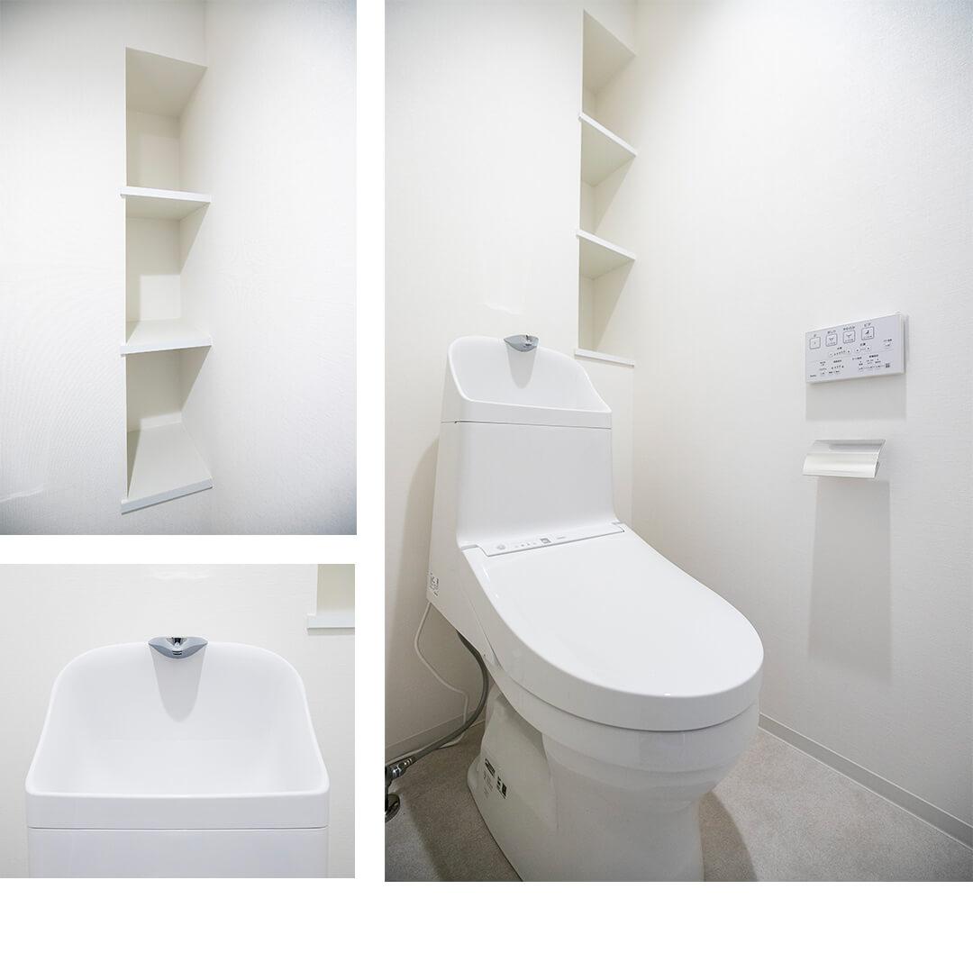 ゲートシティ大崎サウスパークタワーのトイレ