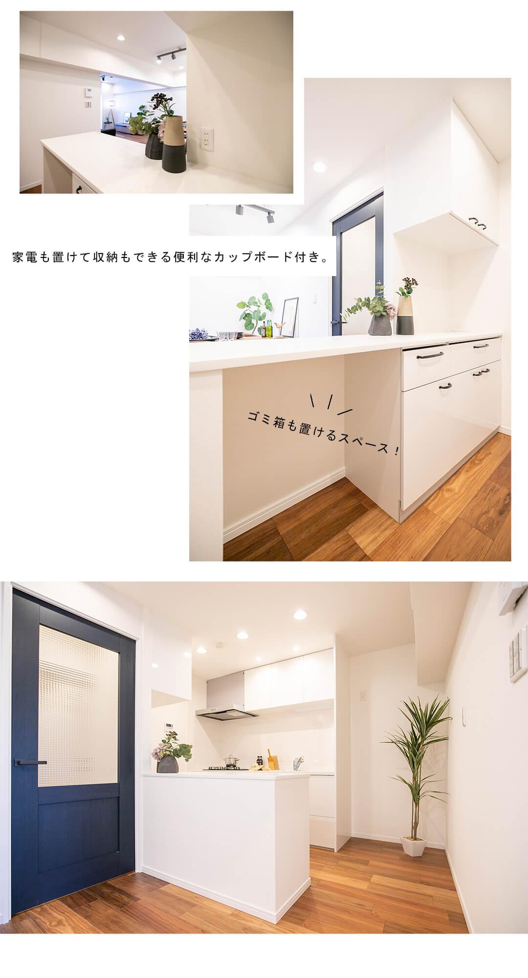 藤和高輪台コープのキッチン