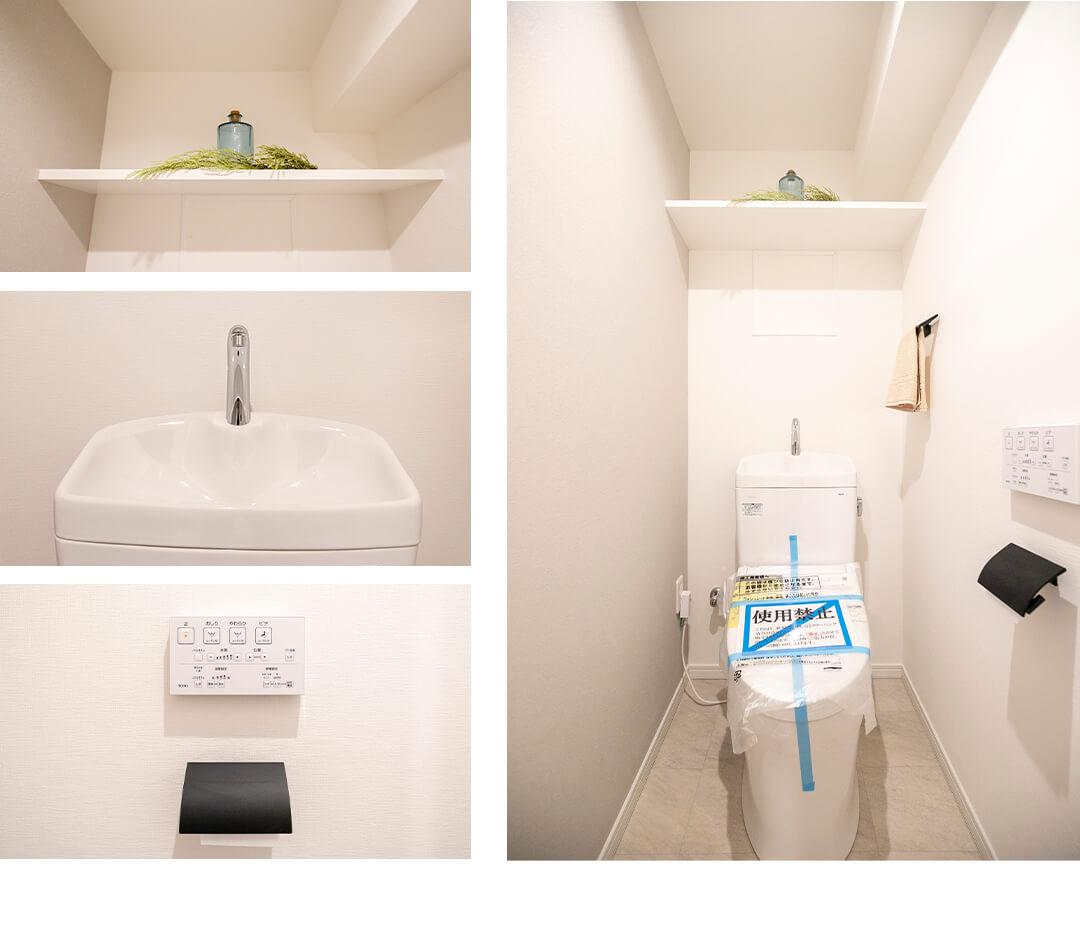 藤和高輪台コープのトイレ