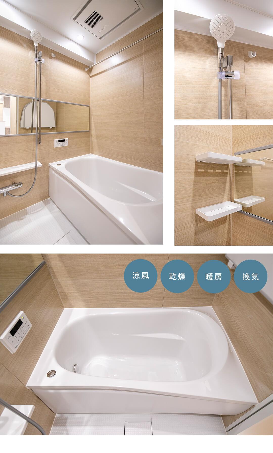 ライオンズマンション初台の浴室