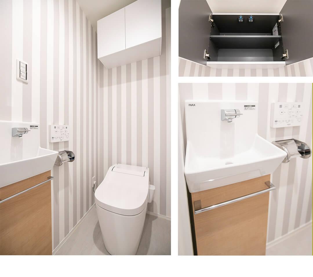 ライオンズマンション初台のトイレ