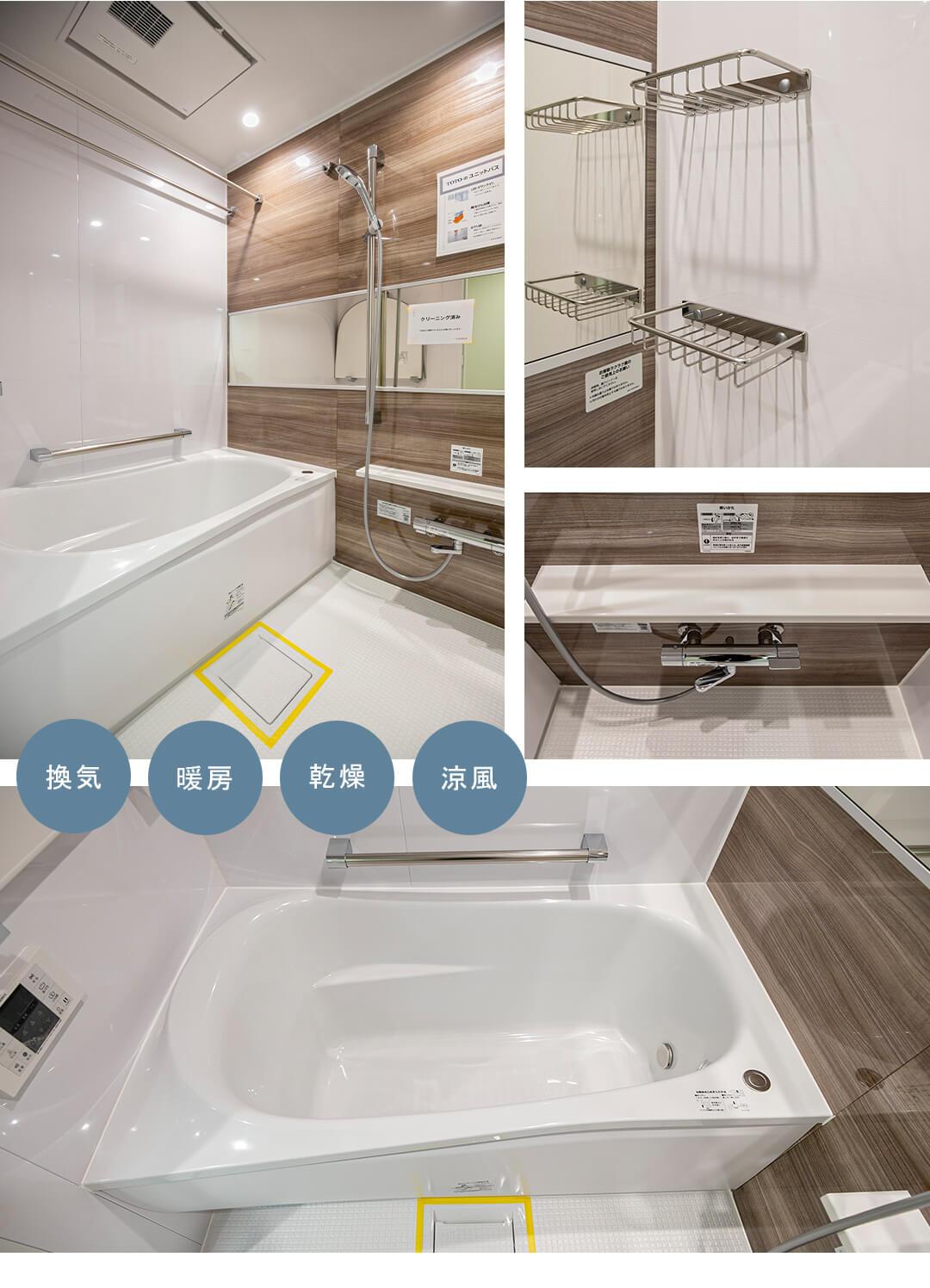 クレストフォルム上野の杜の浴室