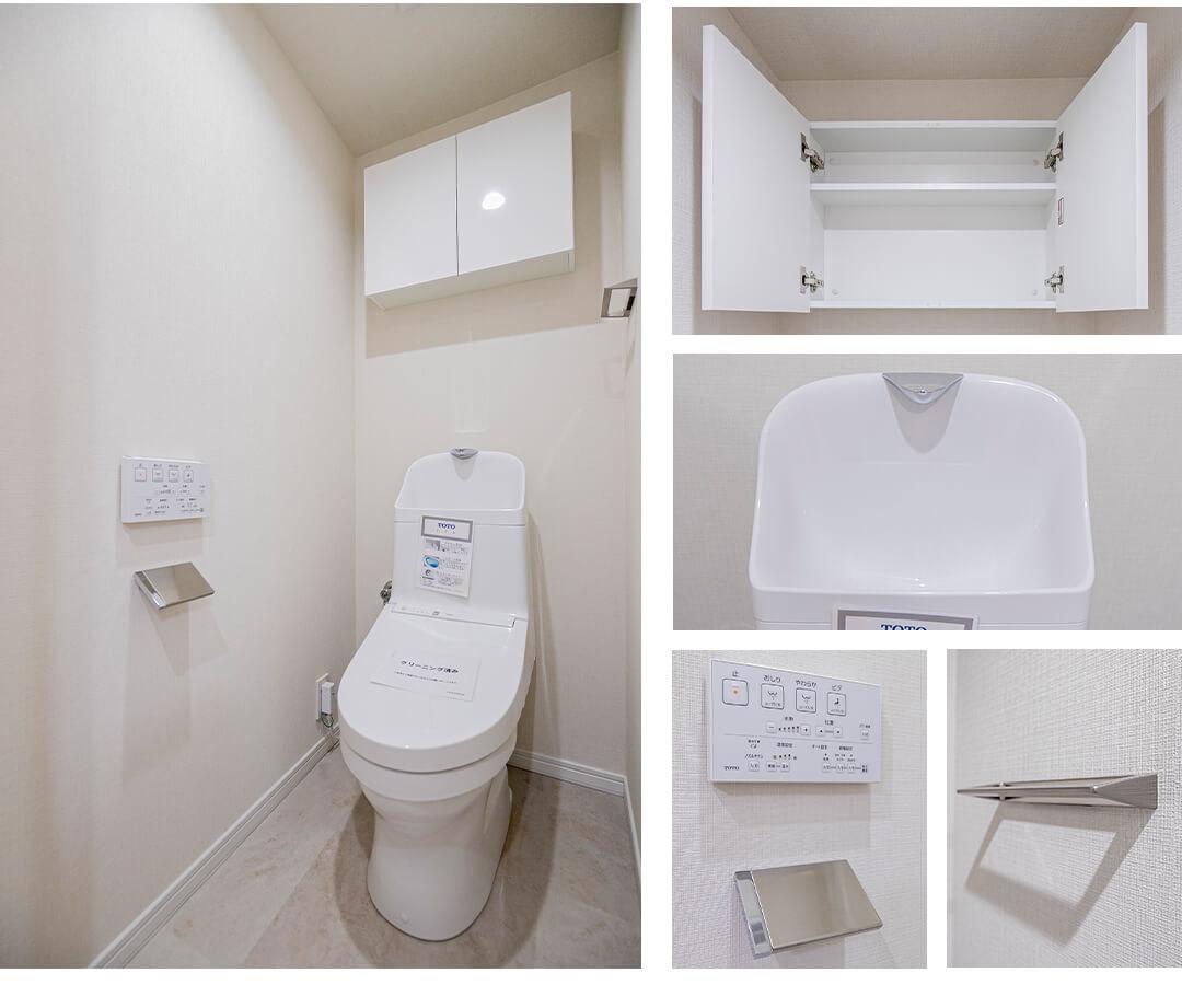 クレストフォルム上野の杜のトイレ