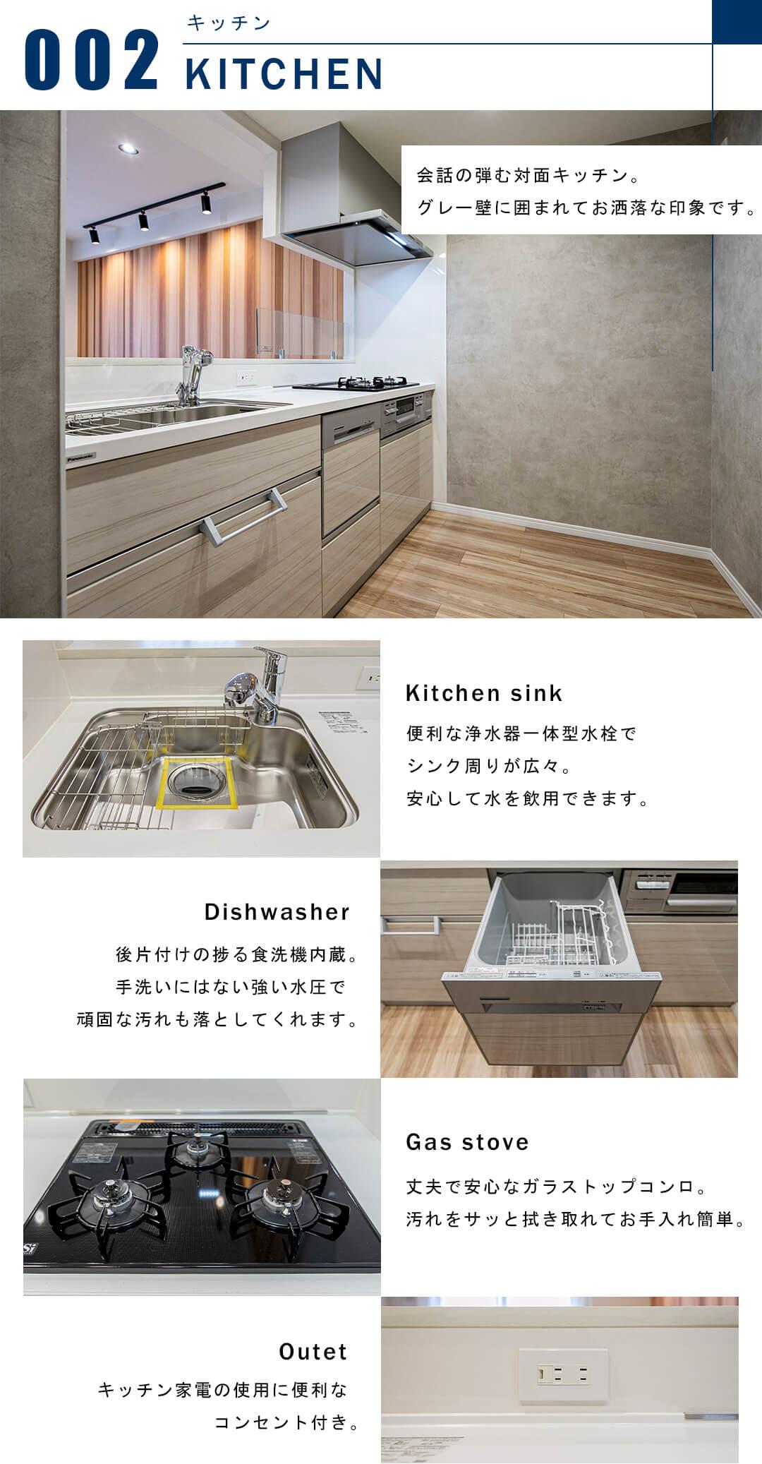クレストフォルム上野の杜のキッチン