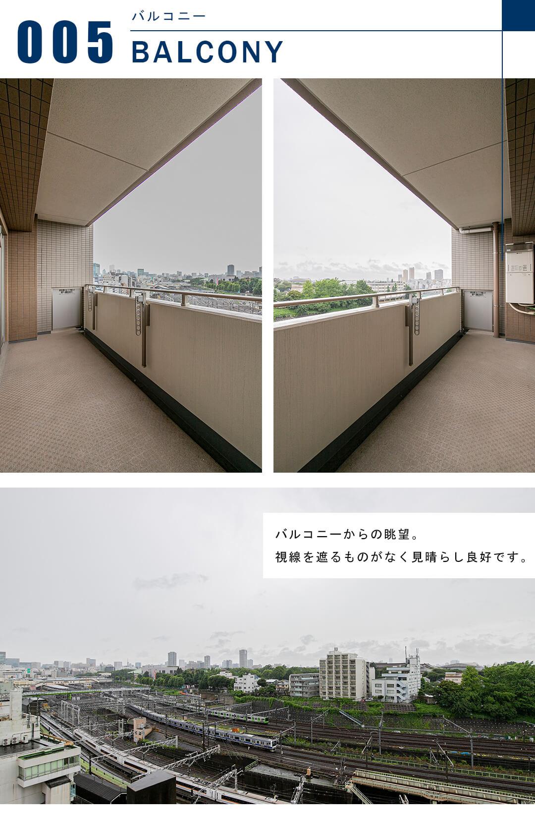 クレストフォルム上野の杜のバルコニー