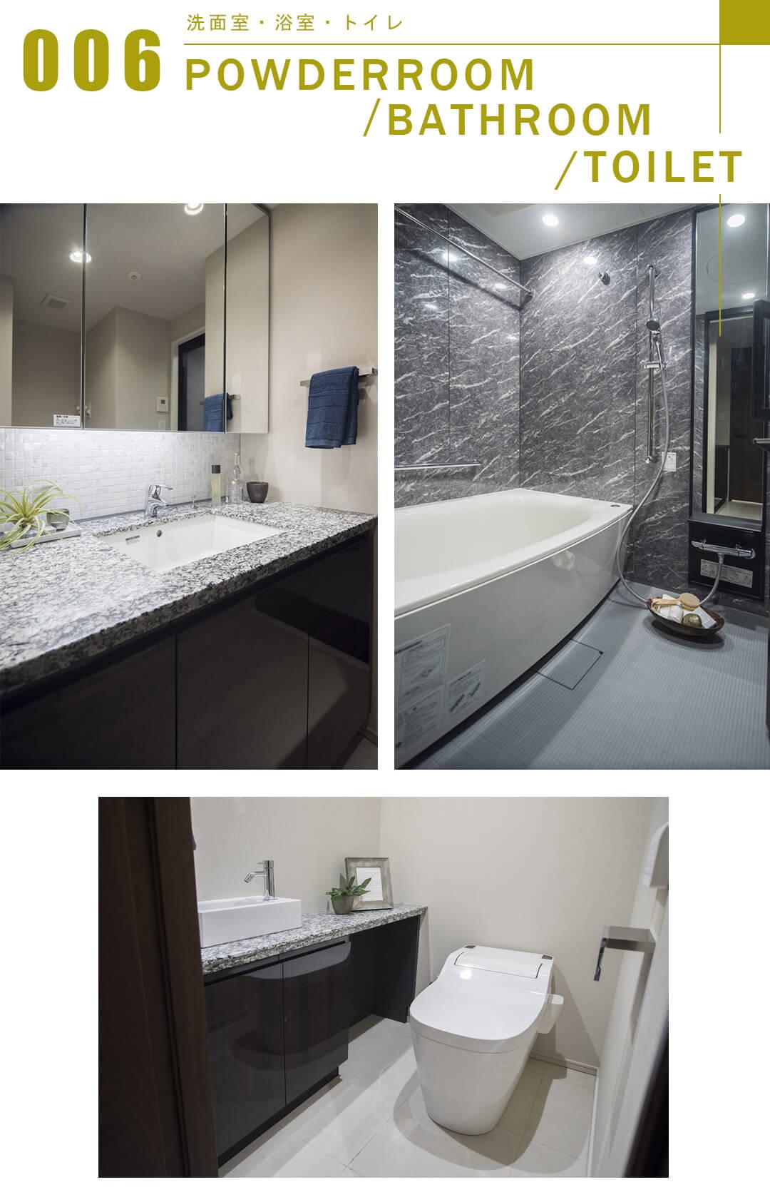 パークナード南麻布の洗面室と浴室とトイレ