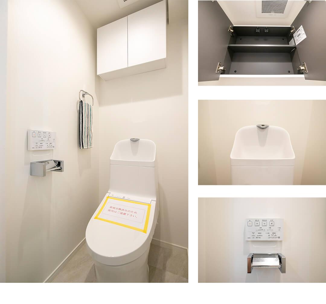 ライオンズマンション小石川台のトイレ