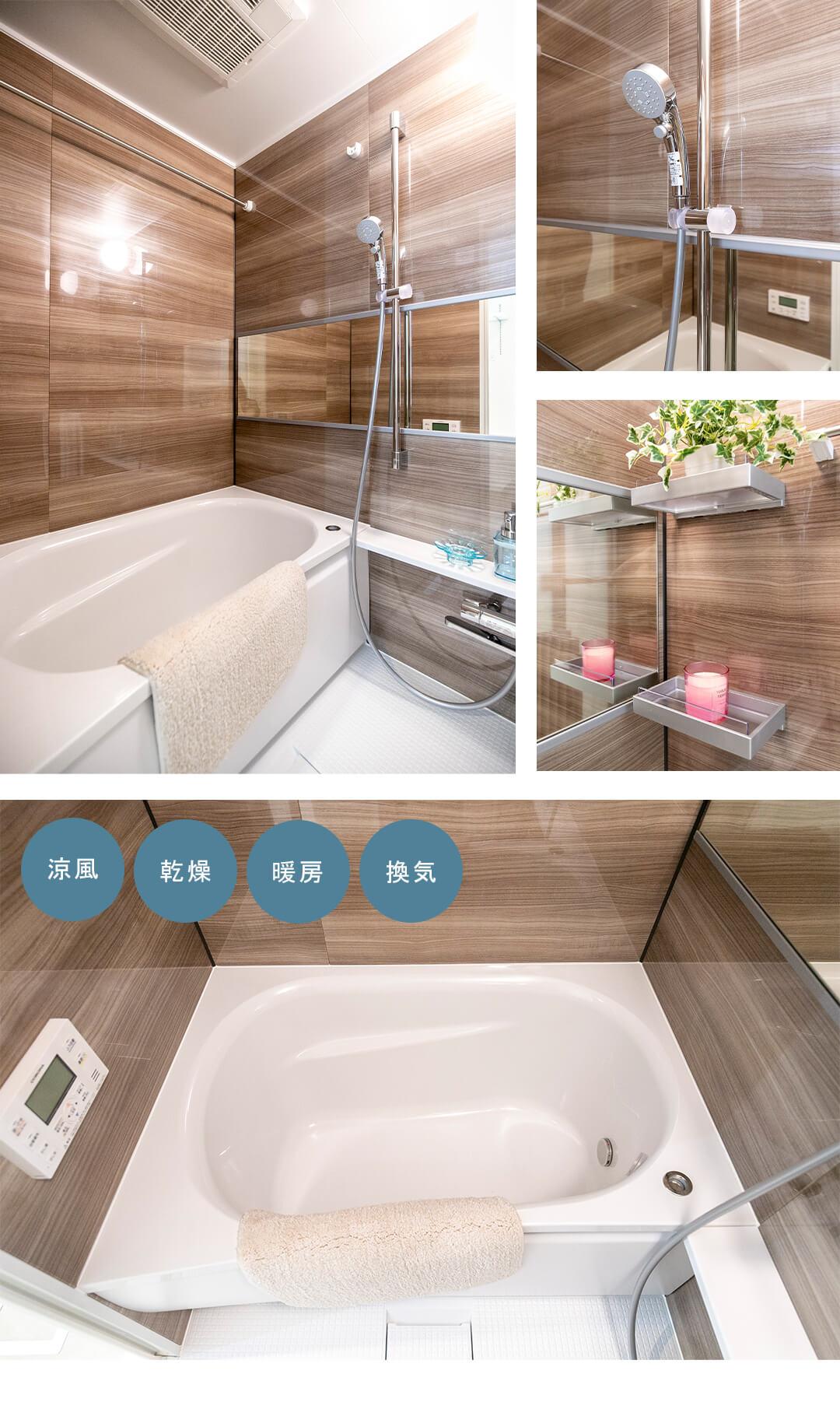 ライオンズマンション小石川台の浴室