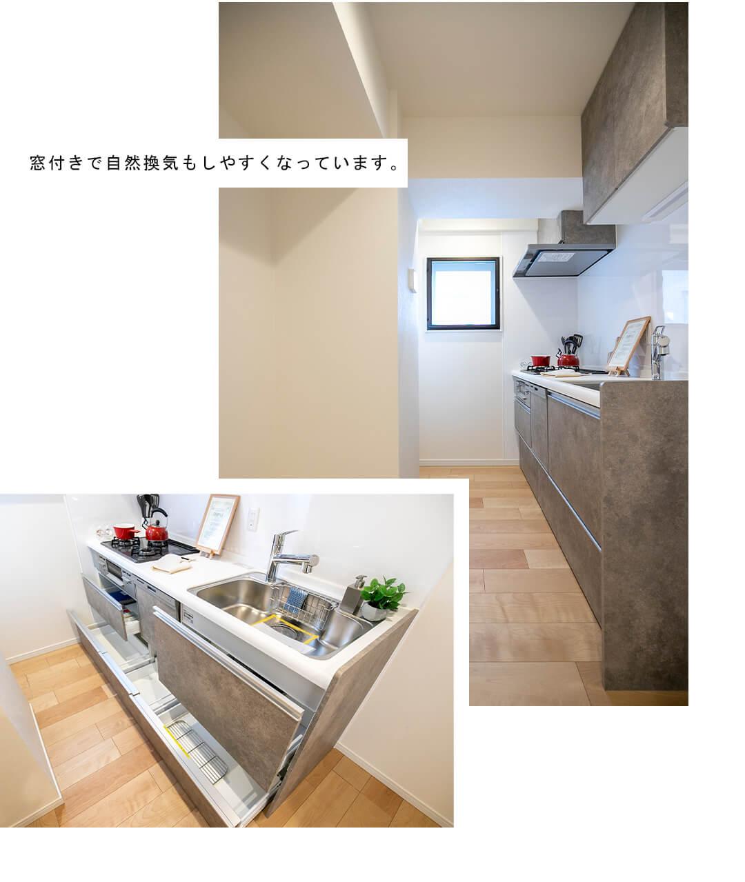 ライオンズマンション小石川台のキッチン