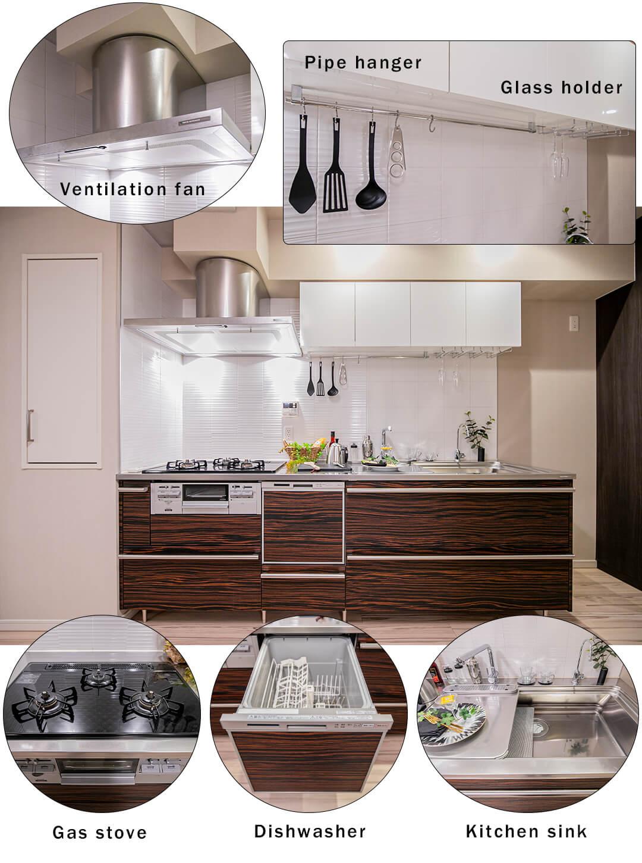 サンアリーナ広尾のキッチン