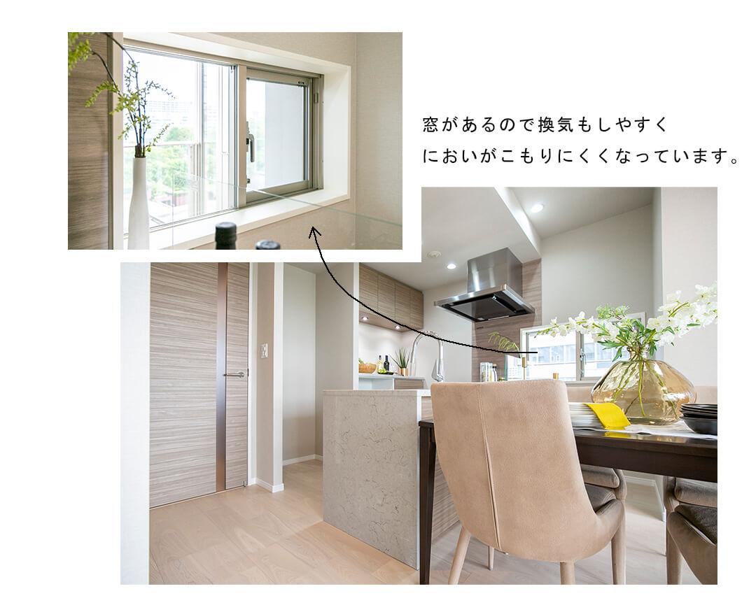 コートレジデントタワーのキッチン