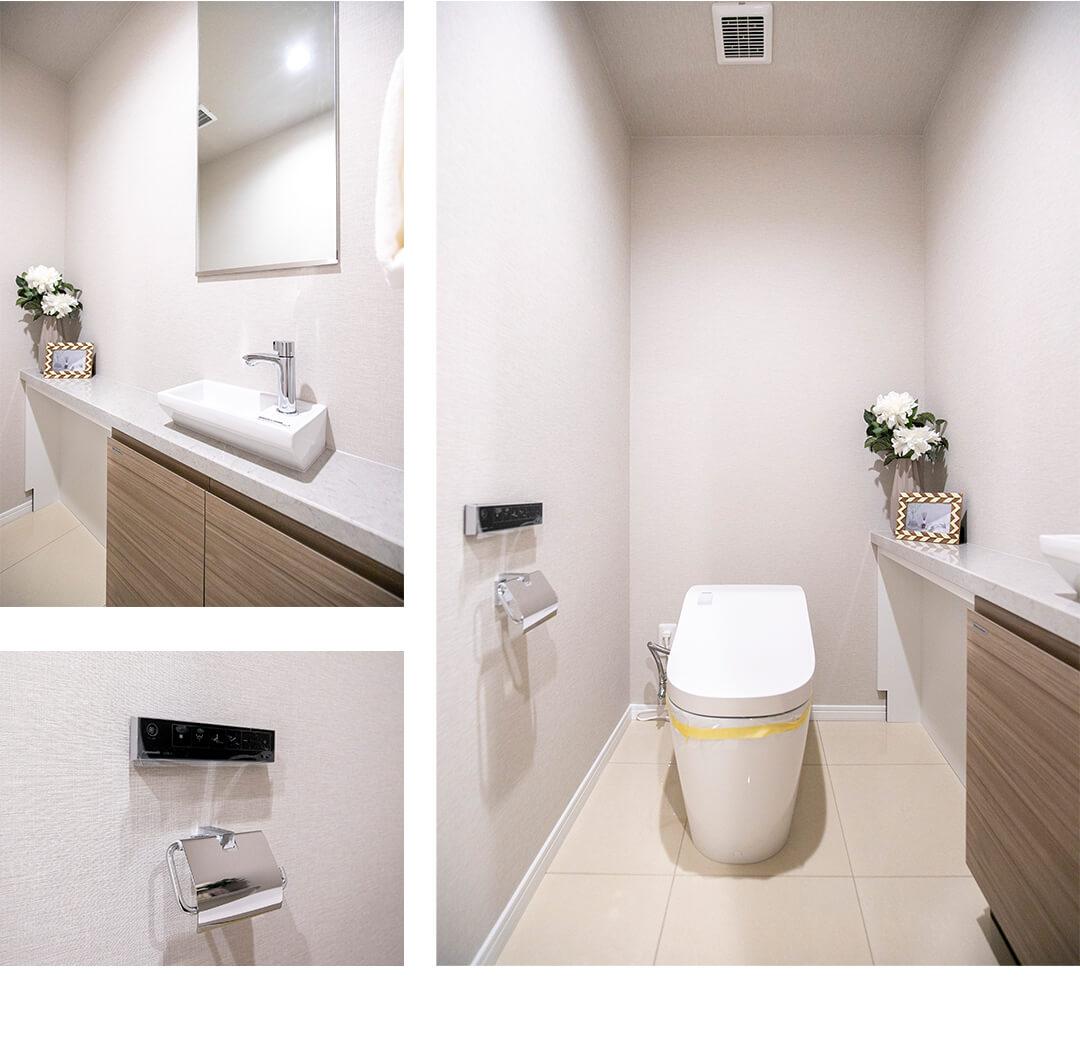 コートレジデントタワーのトイレ