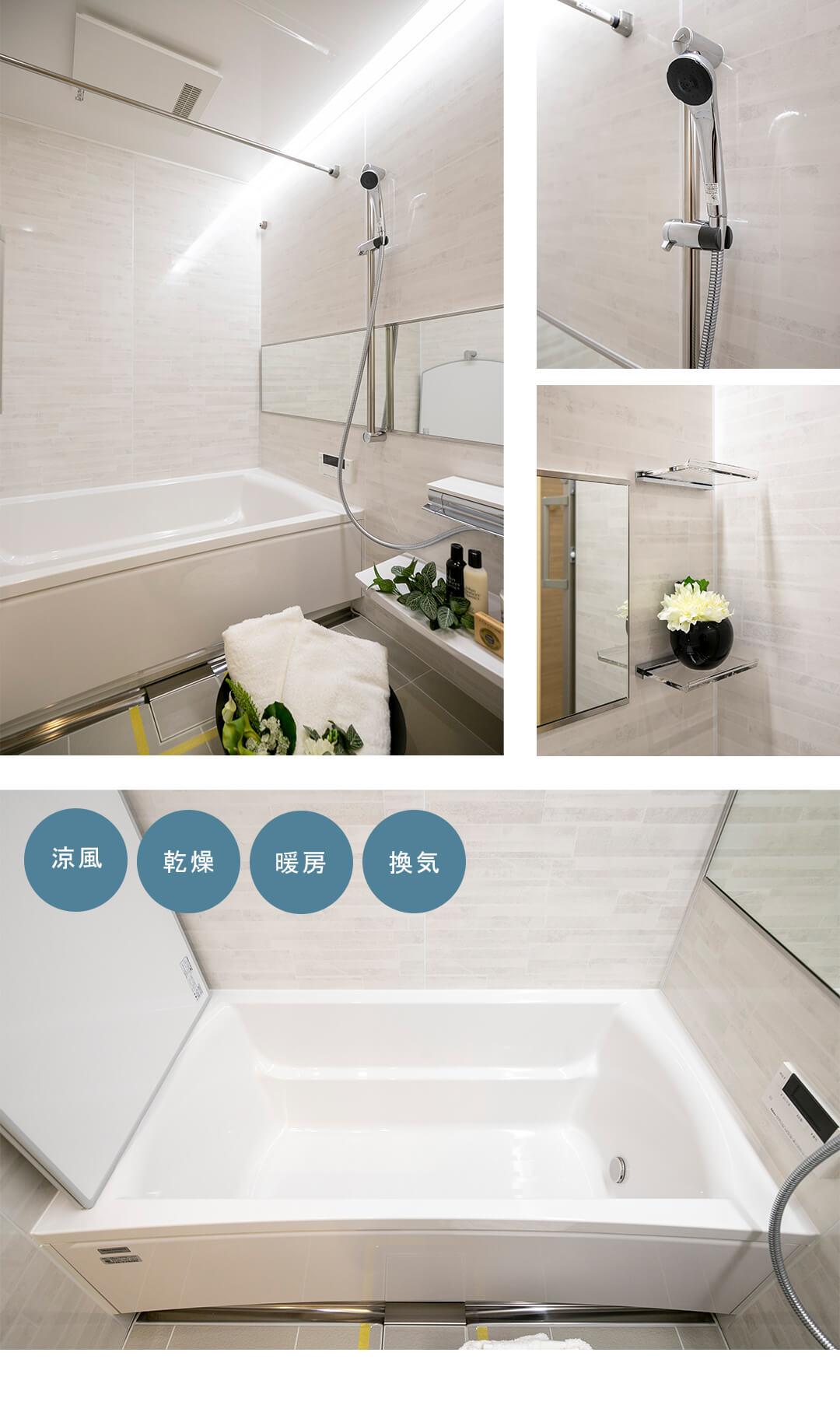 コートレジデントタワーの浴室