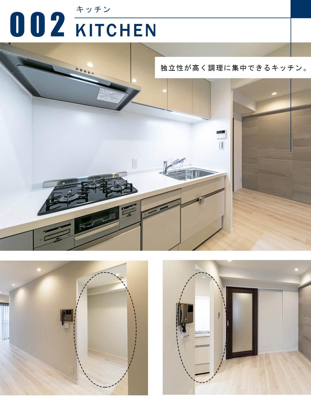 ライオンズマンション御茶ノ水のキッチン