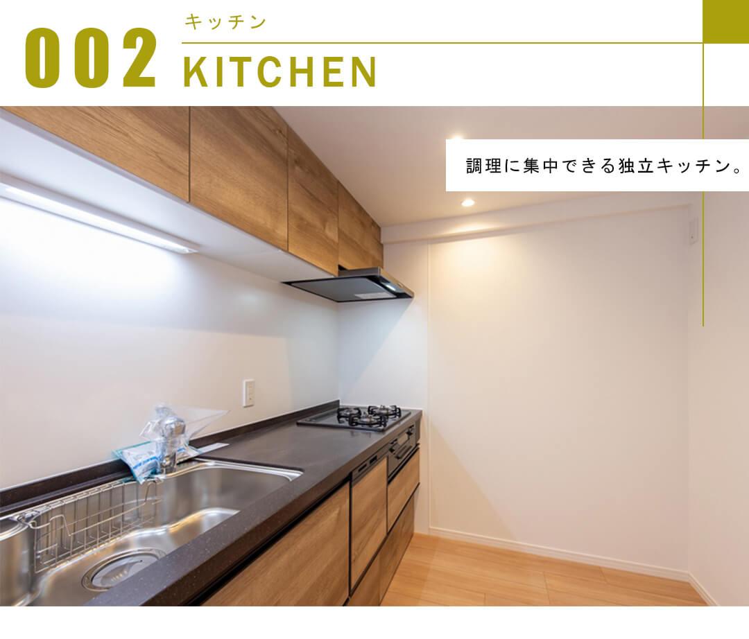 サンパレス田端壱番館のキッチン