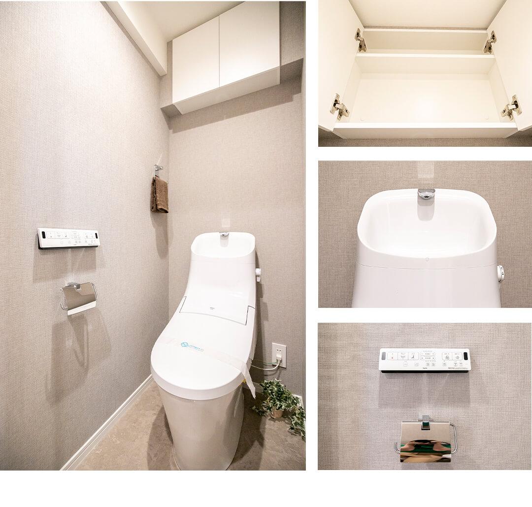 ライオンズマンション目白台シティのトイレ