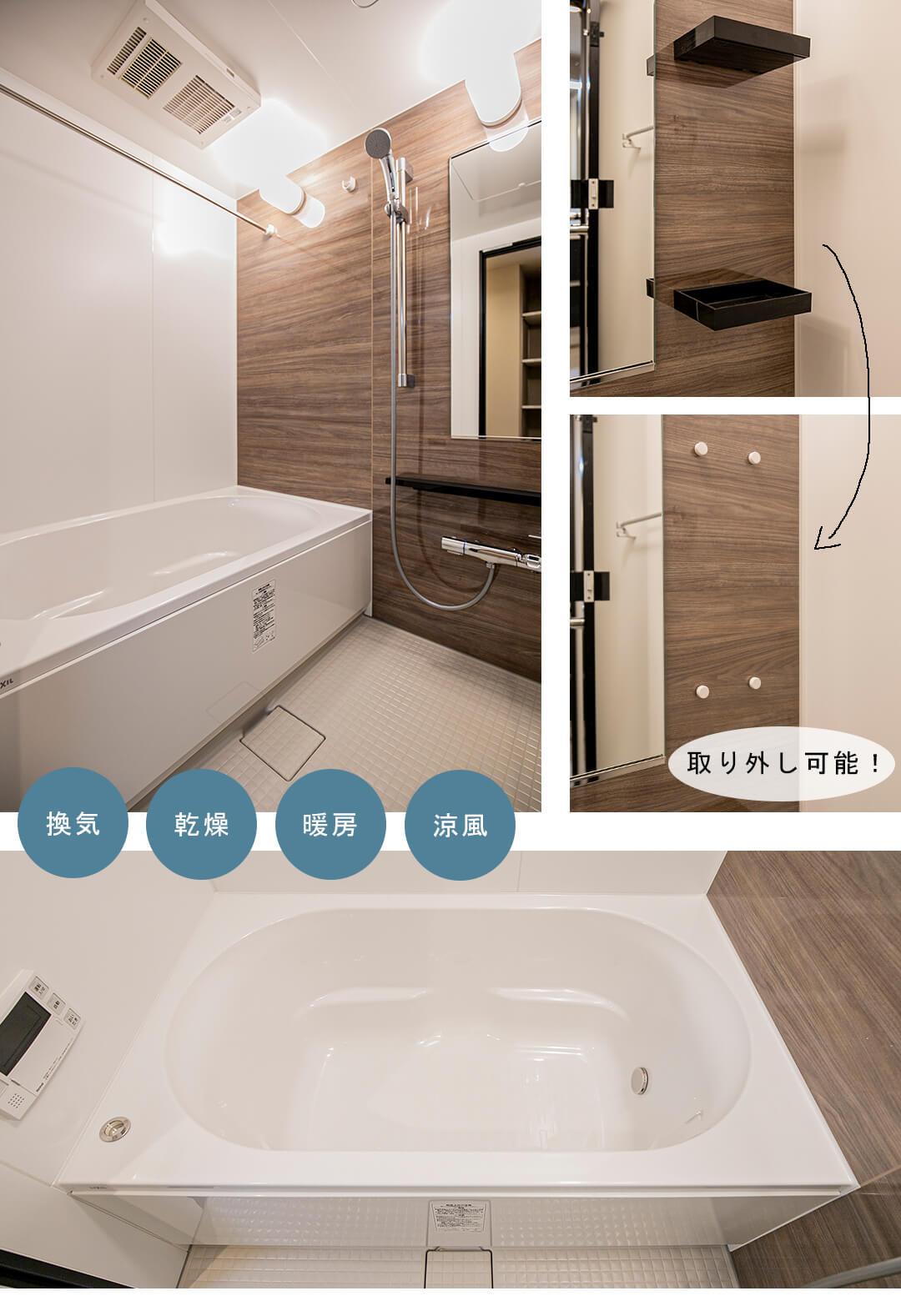 ヴィーナ・パルテールの浴室