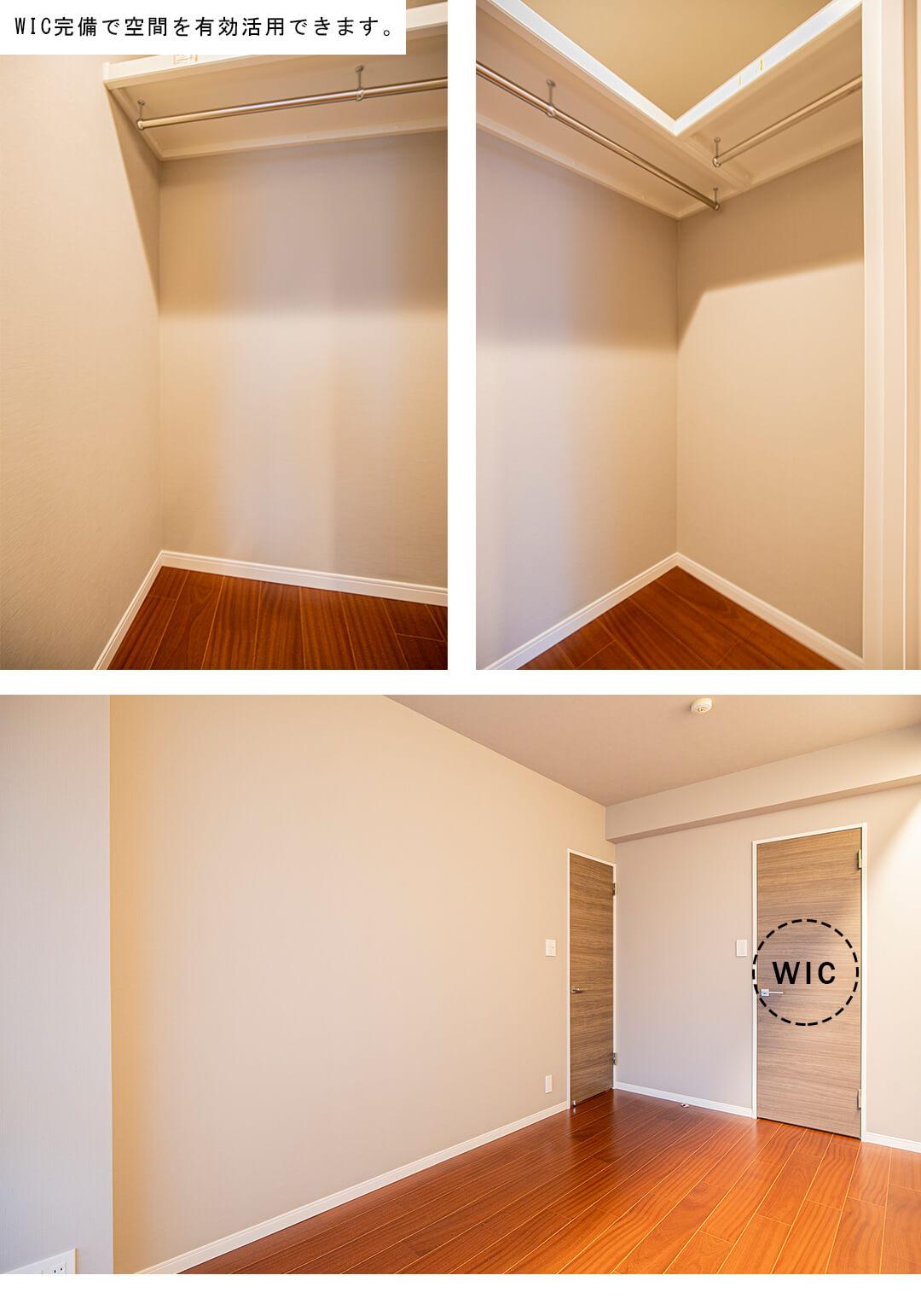 ヴィーナ・パルテールの洋室