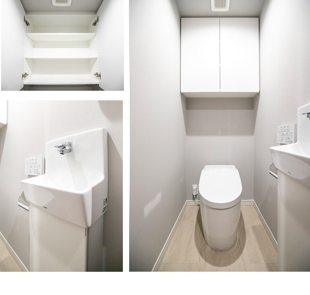 センチュリー荻窪のトイレ