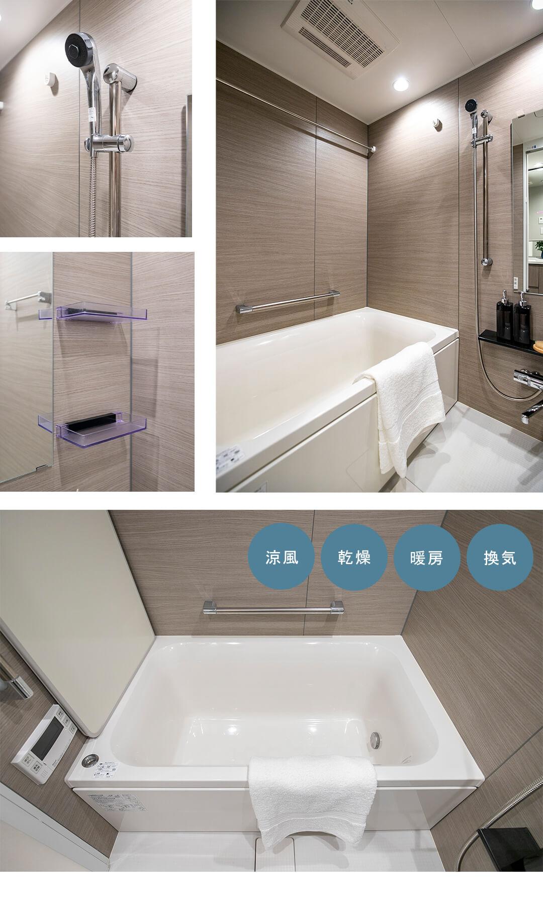 センチュリー荻窪の浴室