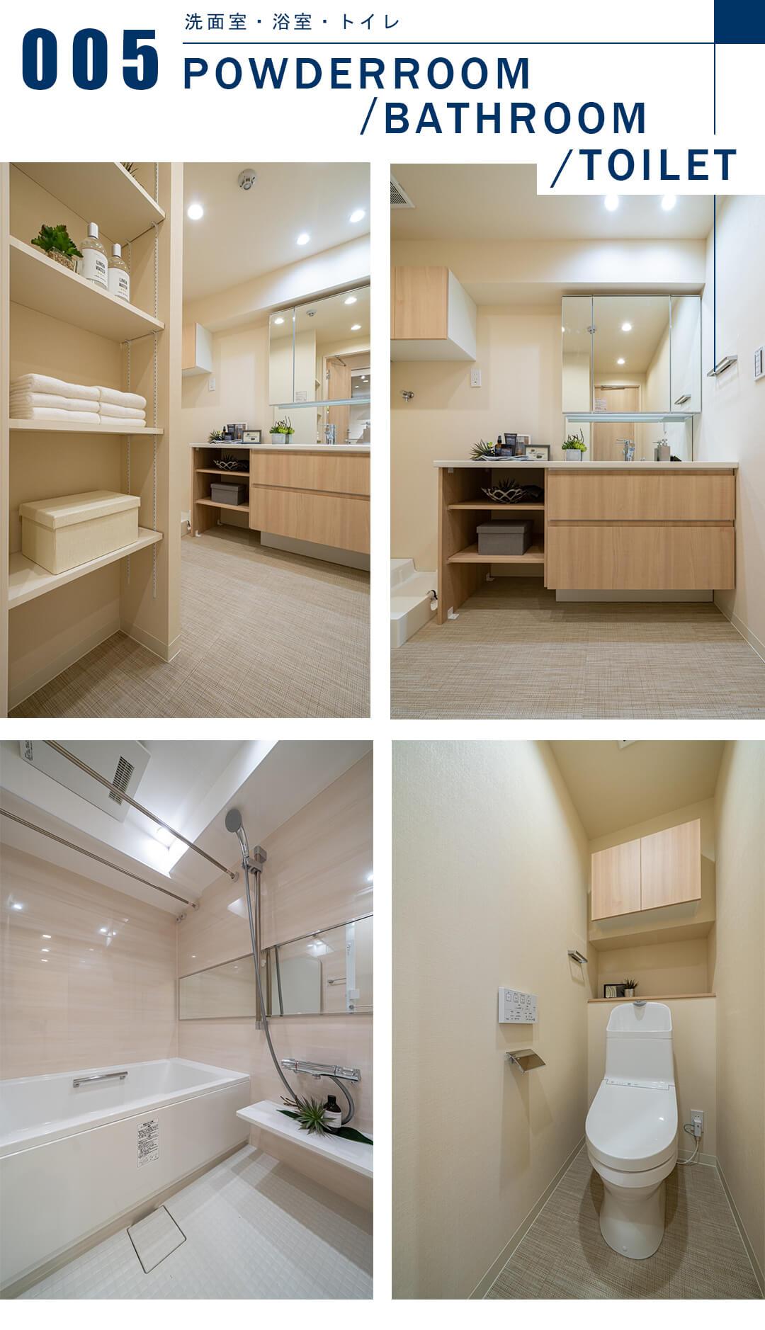 ダイナシティ文京根津の洗面室と浴室とトイレ