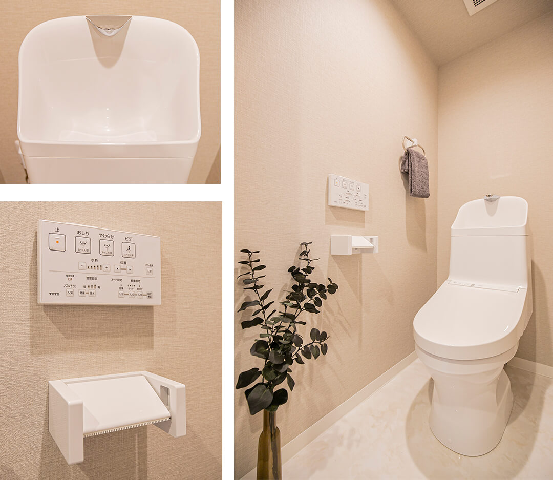 高輪グランドハイツのトイレ