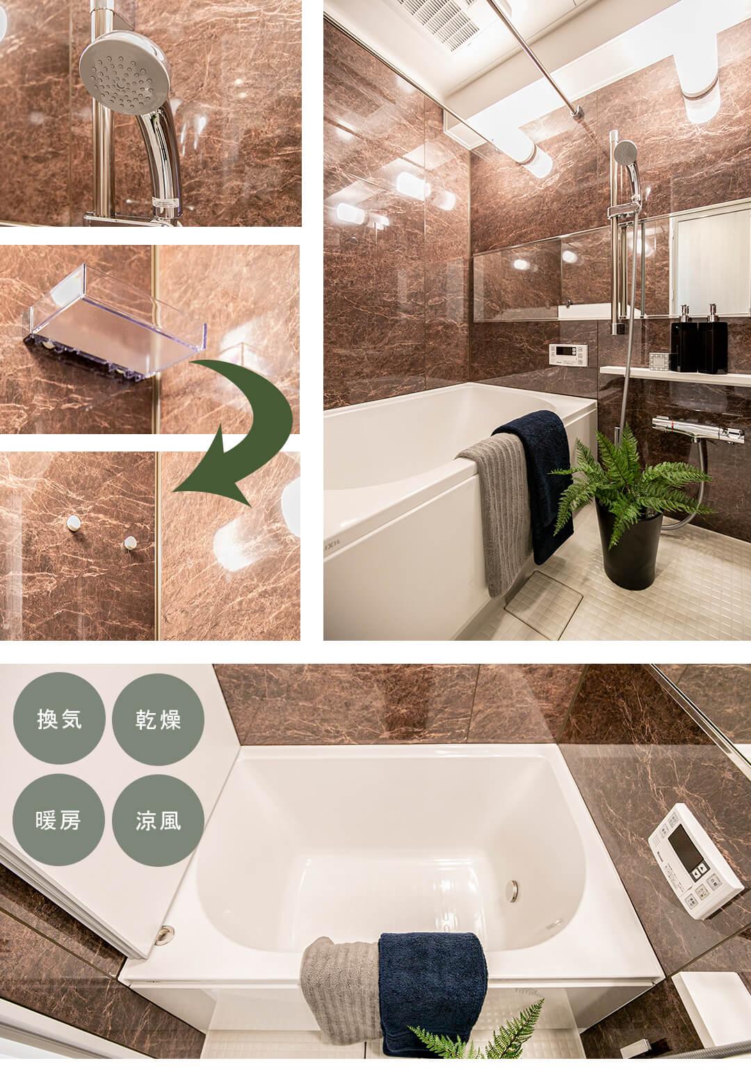 高輪グランドハイツの浴室