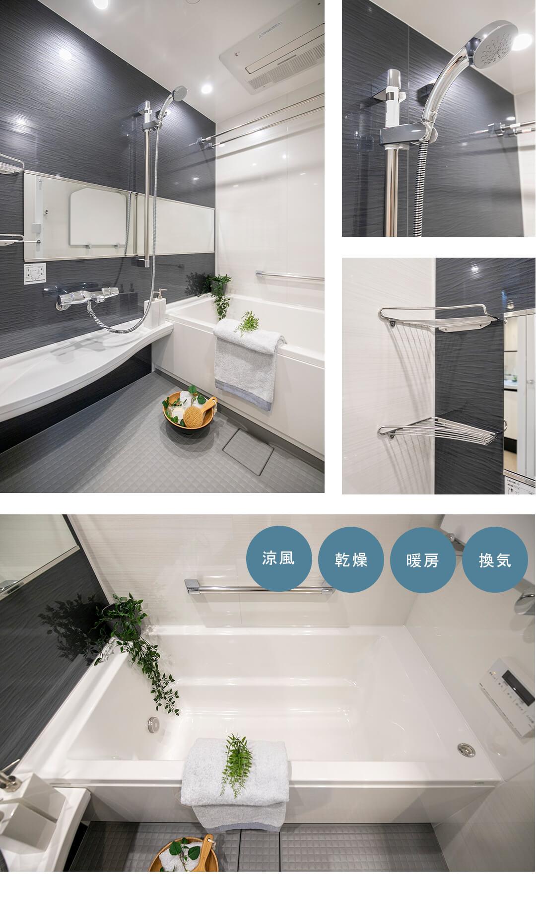 渋谷アインスの浴室