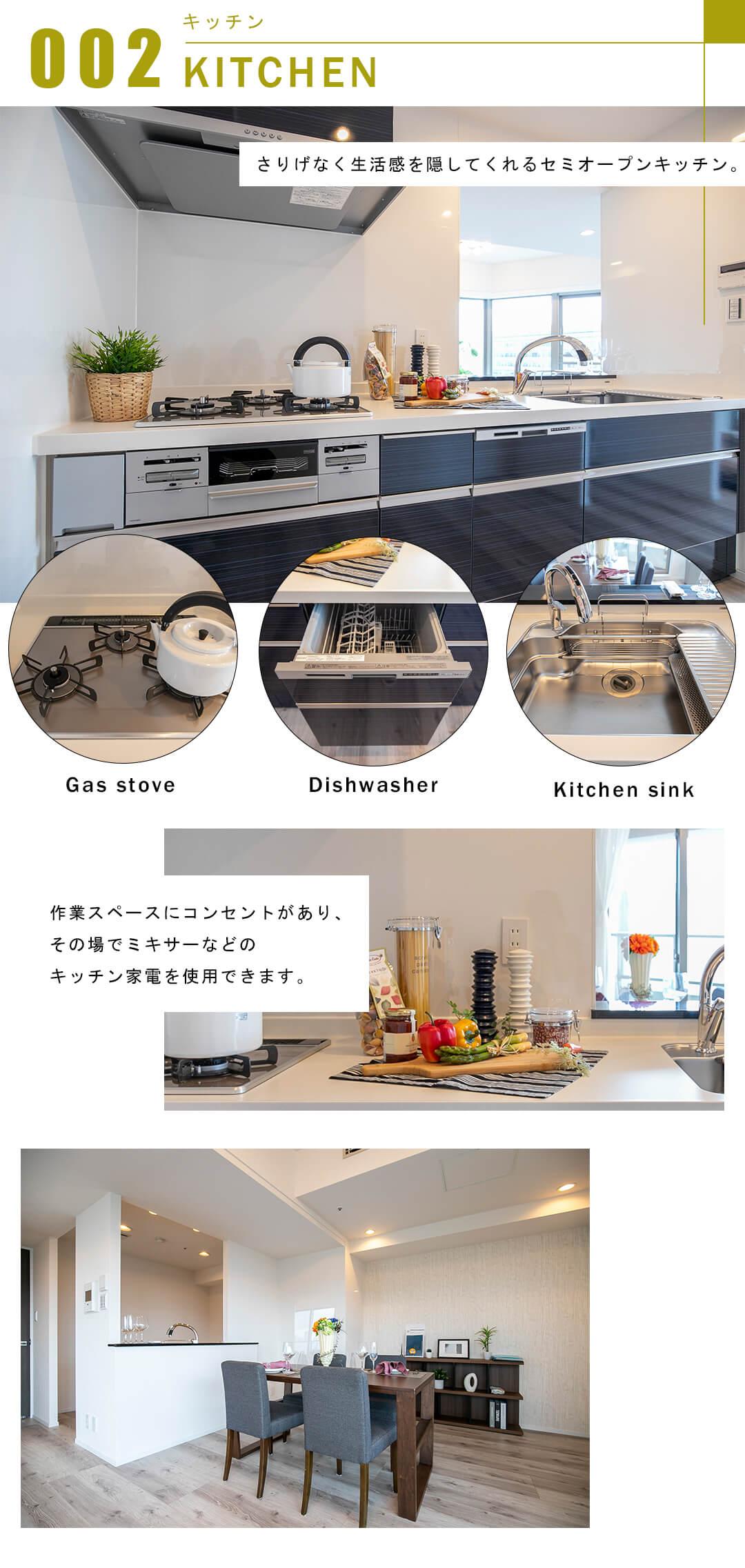 002kitchen,キッチン