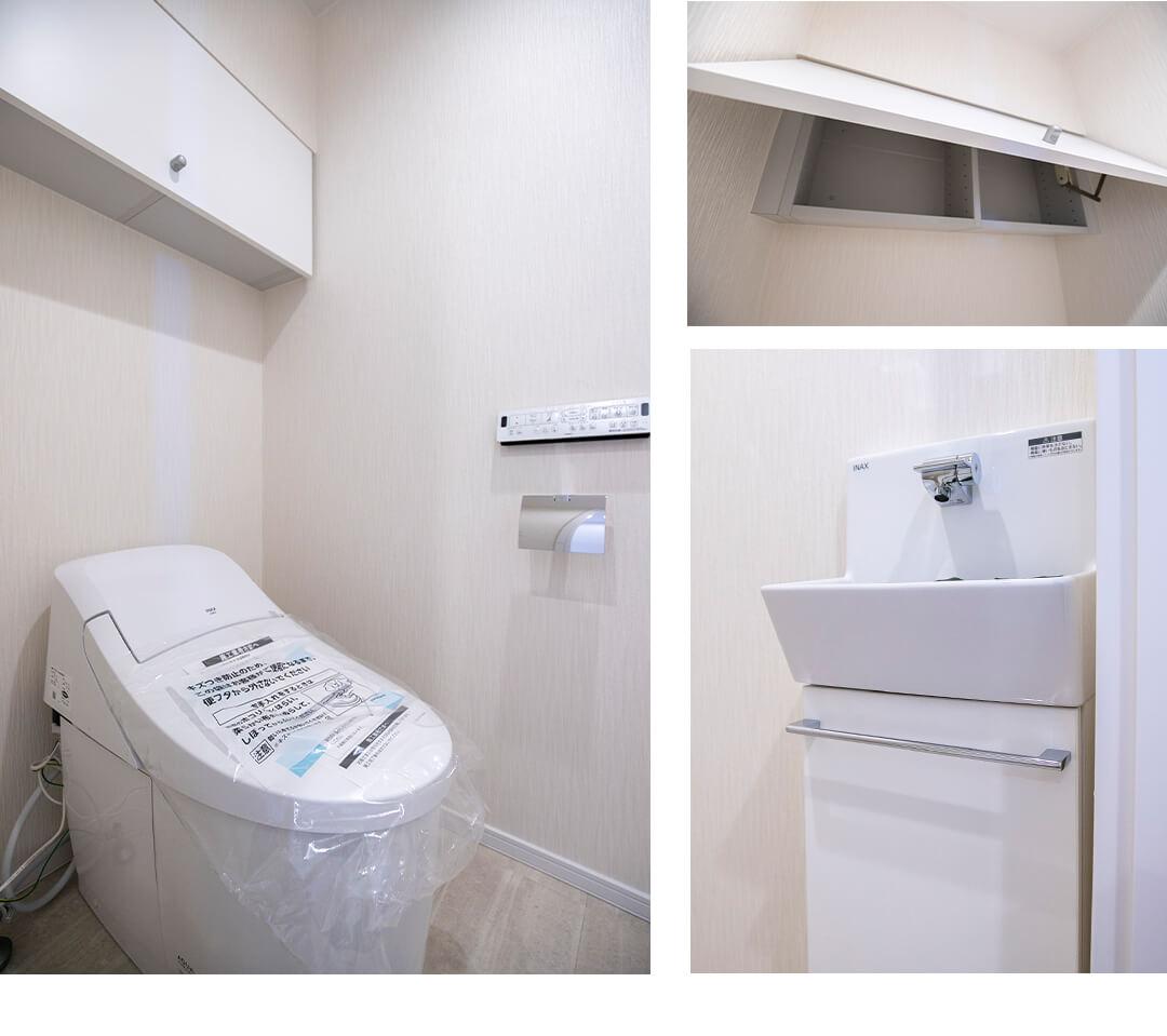 渋谷アインスのトイレ