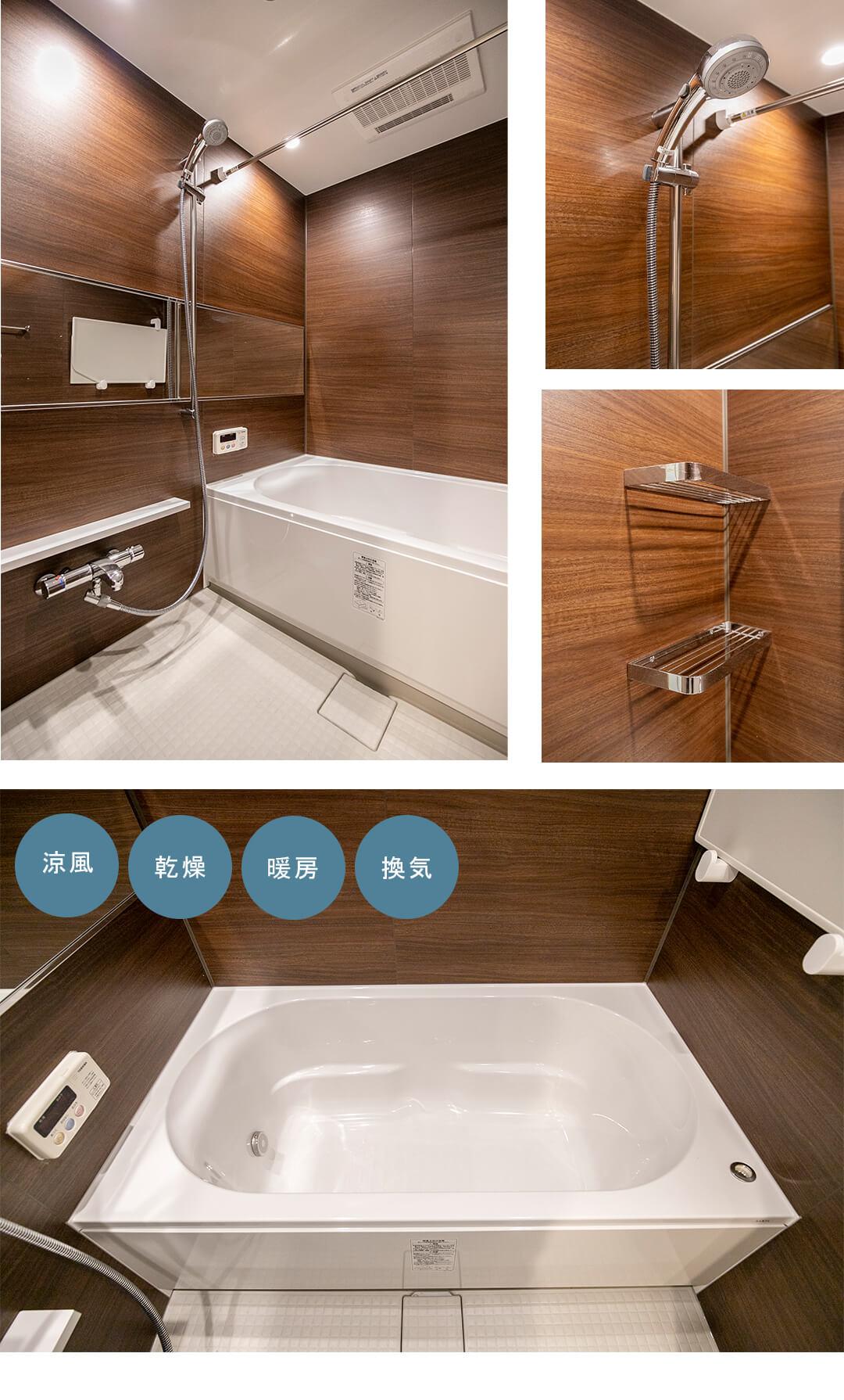 青山ザ・タワーの浴室