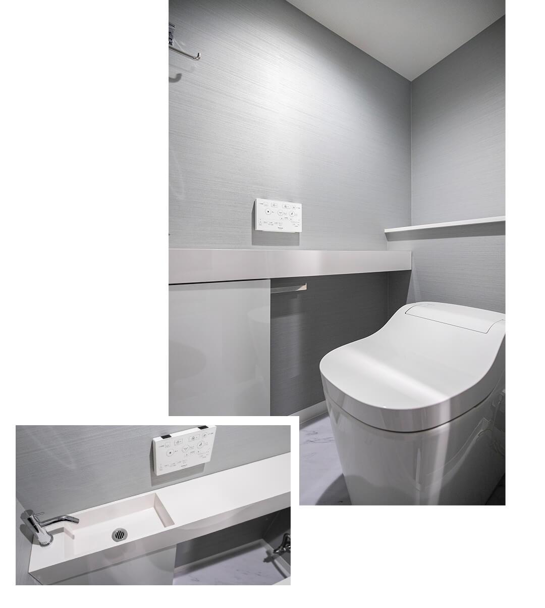 青山ザ・タワーのトイレ