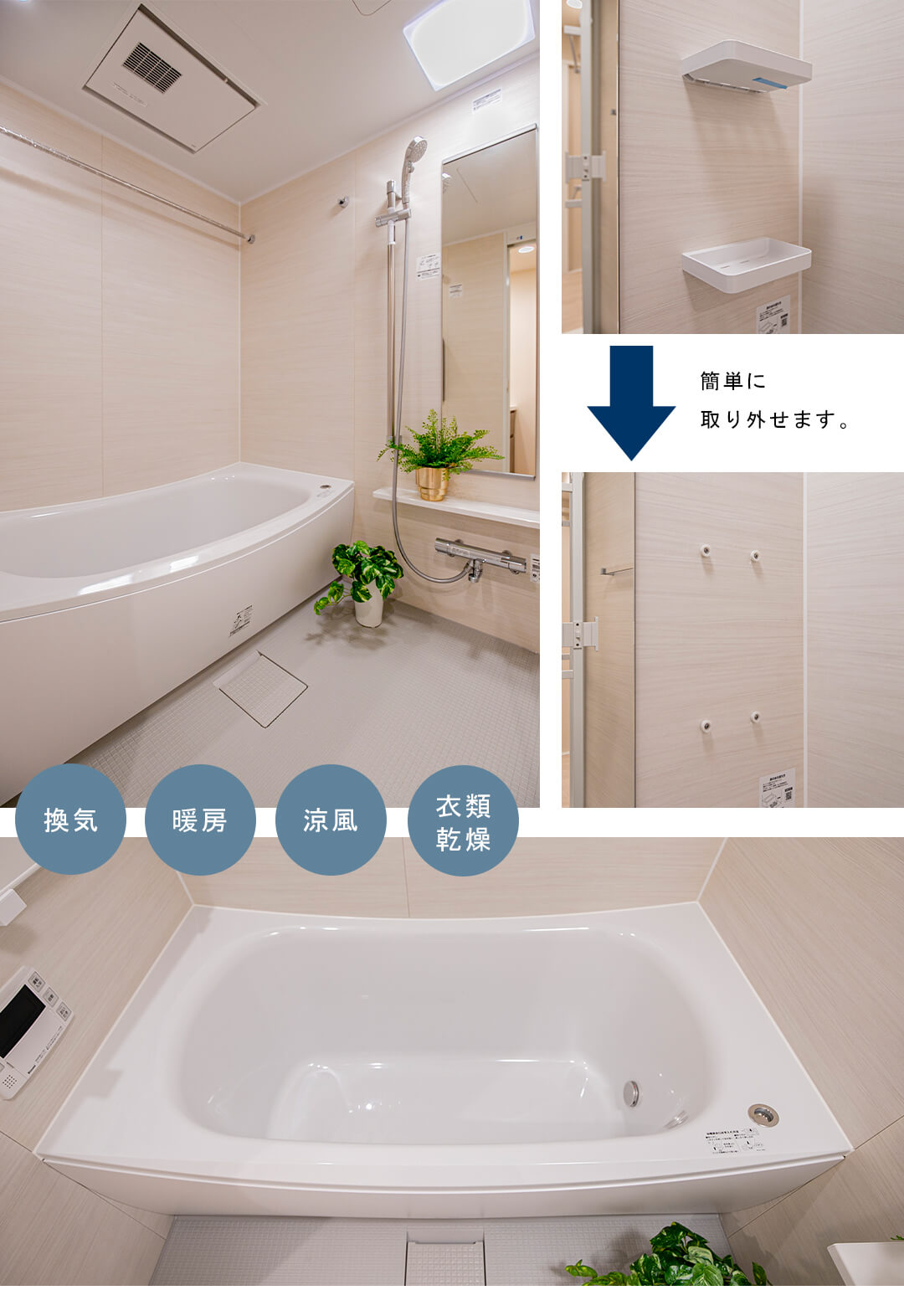ガーデンホーム笹塚の浴室
