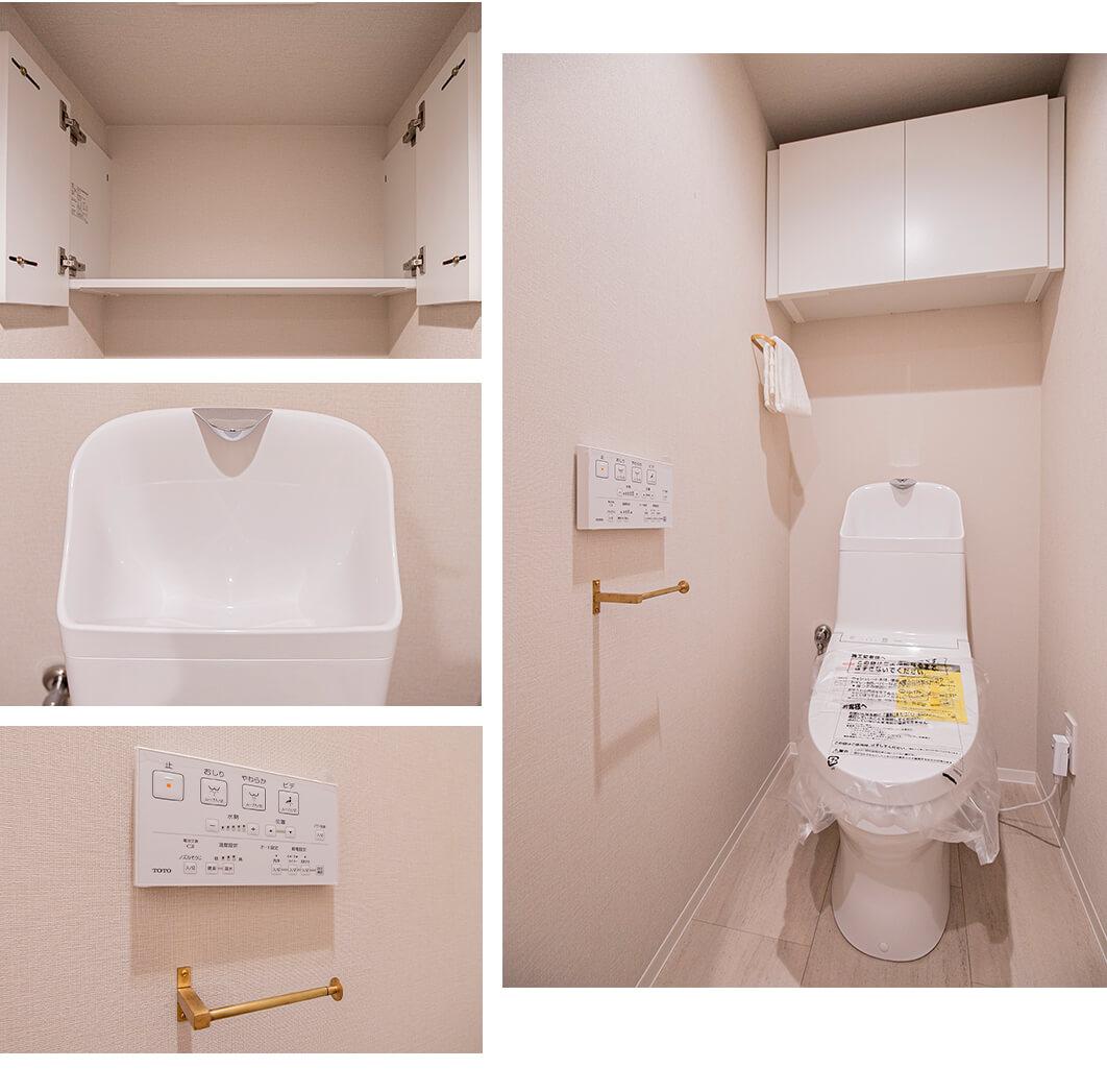 ガーデンホーム笹塚のトイレ