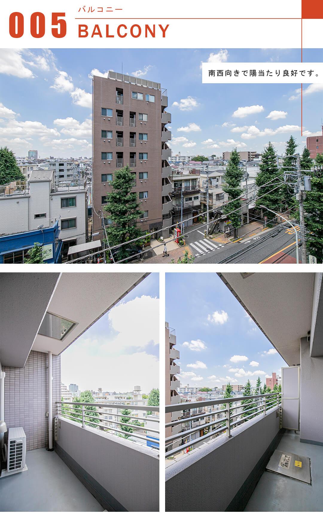 ガーデンホーム笹塚のバルコニー