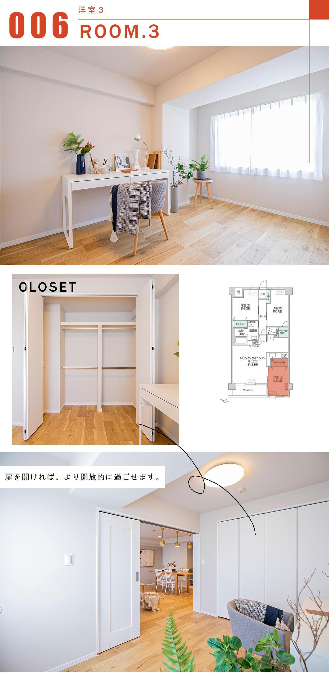 ガーデンホーム笹塚の洋室